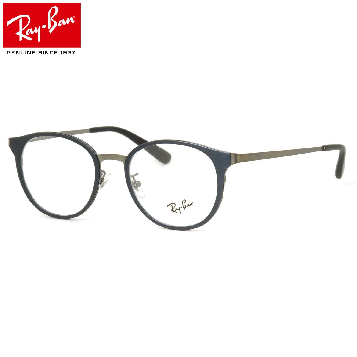 【10月30日からエントリーで全品ポイント20倍】レイバン メガネ フレーム Ray-Ban RX6372D 2896 50サイズ ボストン 丸メガネ フレーム シートメタル レイバン RAYBAN メンズ レディース