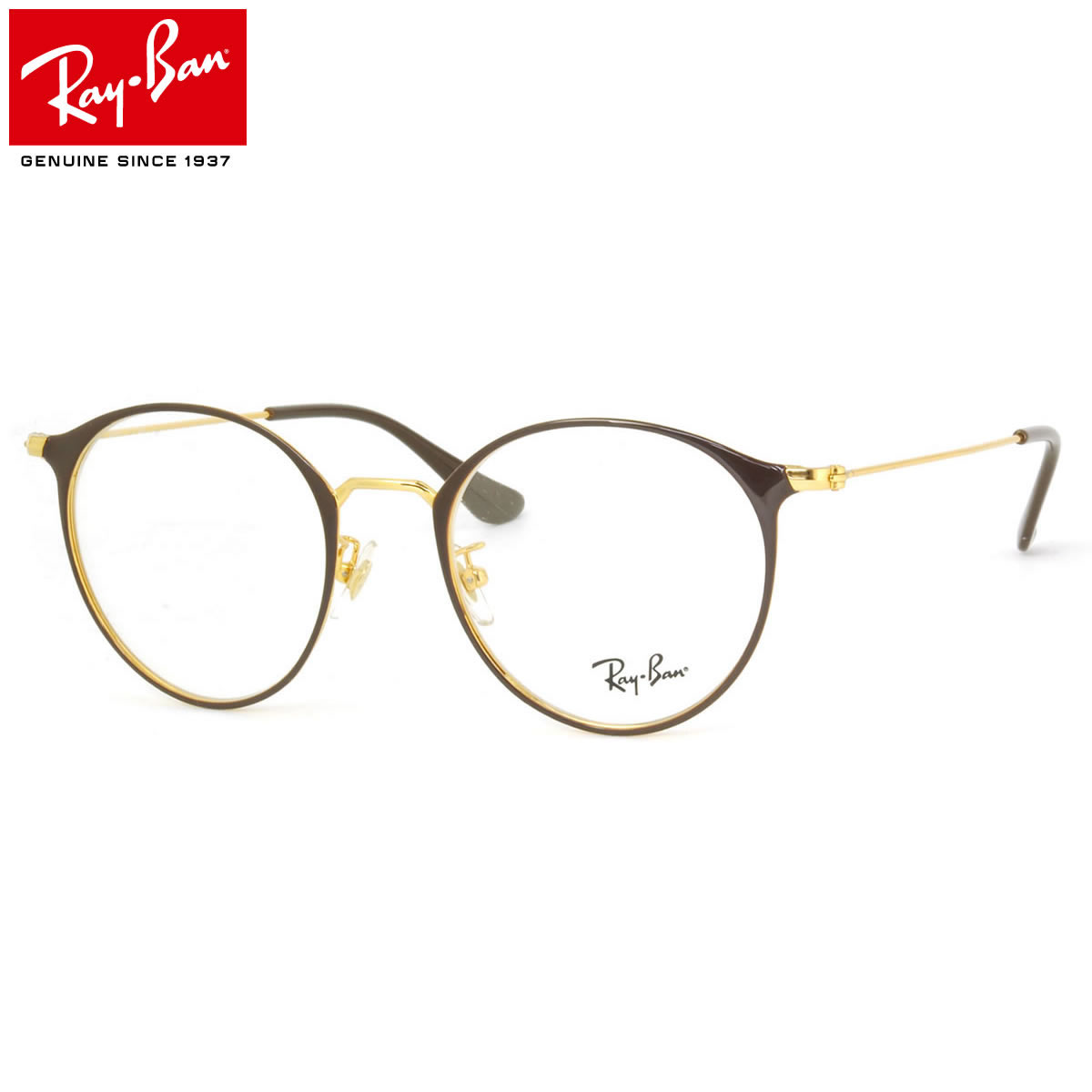 Ray-Ban メガネ 正規商品販売店 人気ブレゼント 14時までのご注文で即日発送 日本全国送料無料 ギフトバッグ コンビニ手数料無料 レイバン RX6378F レディース メンズ 2905 51 在庫一掃 丸メガネ ラウンド RayBan JPフィット レイバン純正レンズ対応