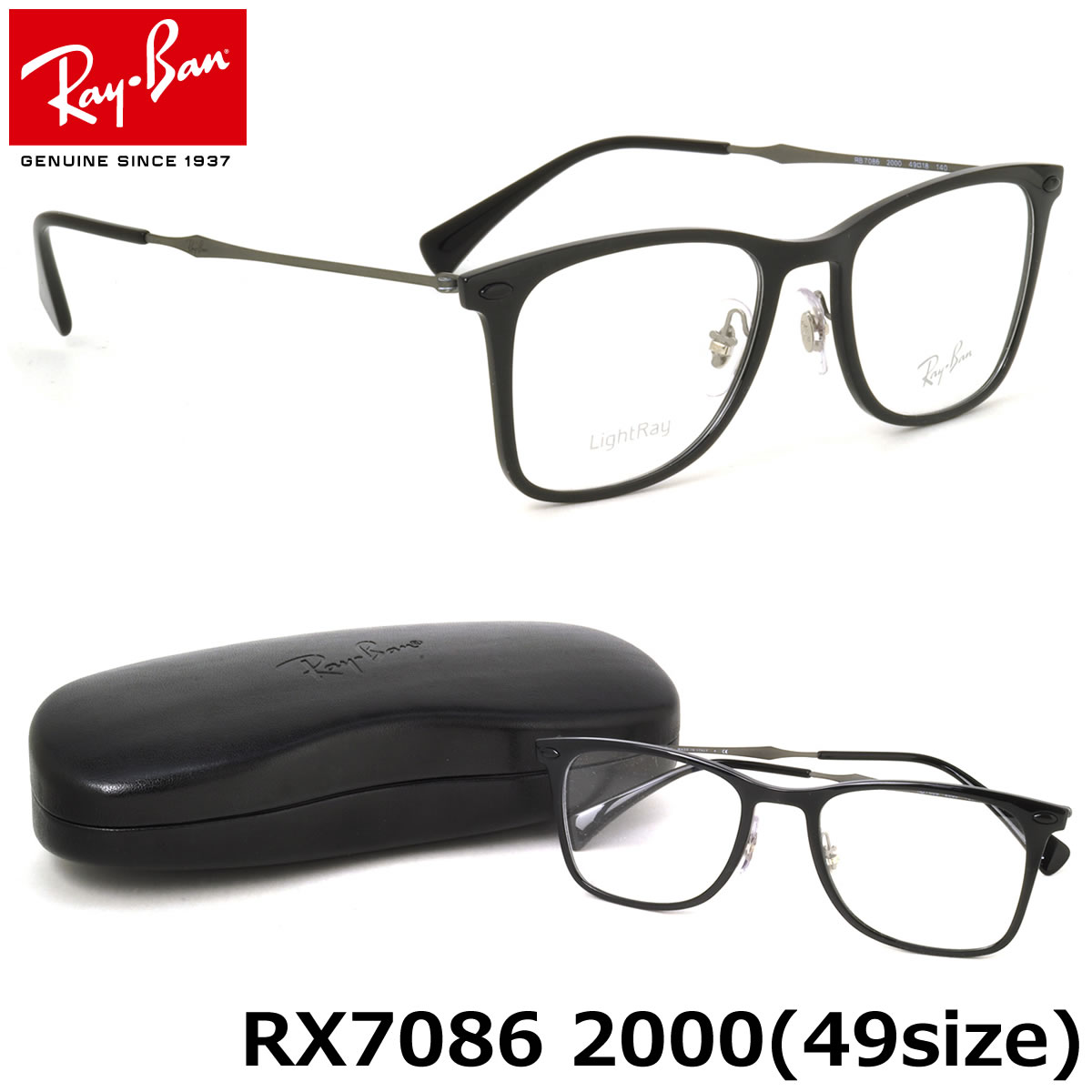 (Ray-Ban) glasses RX7086 2000 49 size Light Ray light Ray square RayBan  men s women s 40631e13827