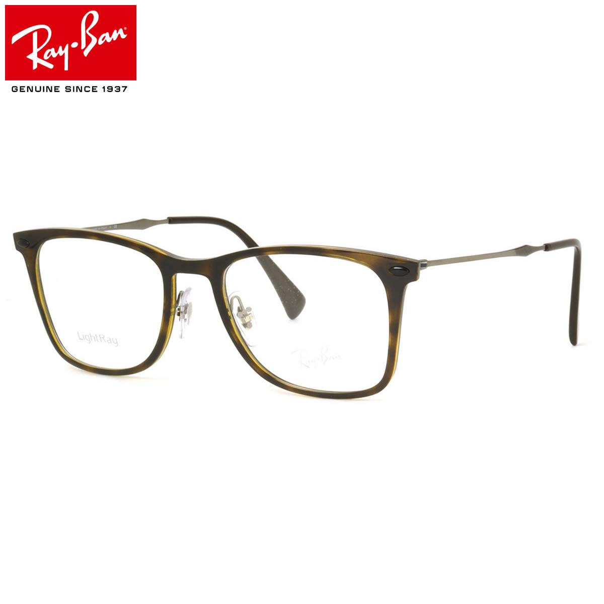 【10月30日からエントリーで全品ポイント20倍】レイバン メガネ フレーム Ray-Ban RX7086 2012 51サイズ Light Ray ライトレイ スクエア レイバン RAYBAN メンズ レディース