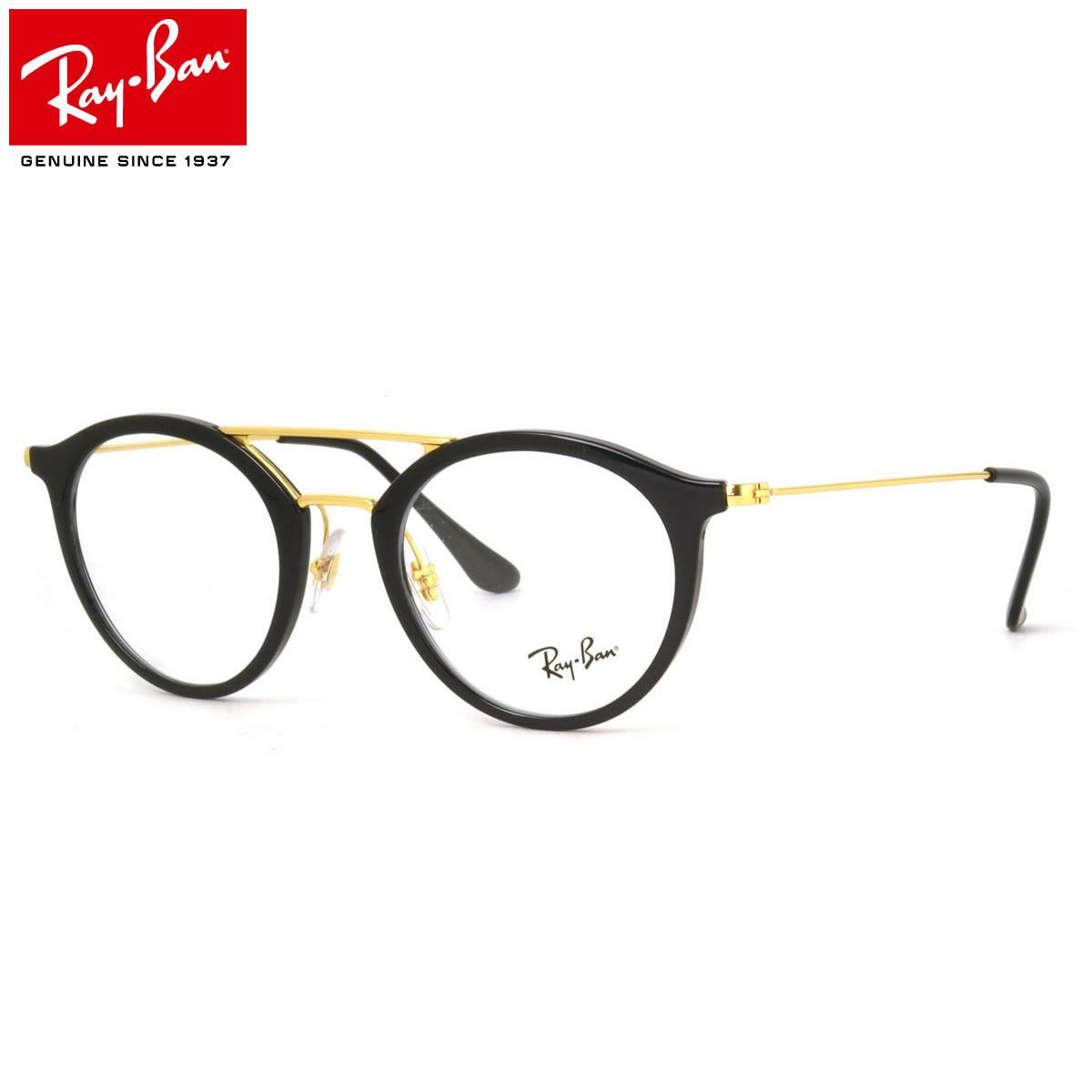 ほぼ全品ポイント15倍~最大34倍! レイバン メガネ フレーム Ray-Ban RX7097 2000 47サイズ ツーブリッジ ラウンド 丸メガネ フレーム レイバン RAYBAN メンズ レディース
