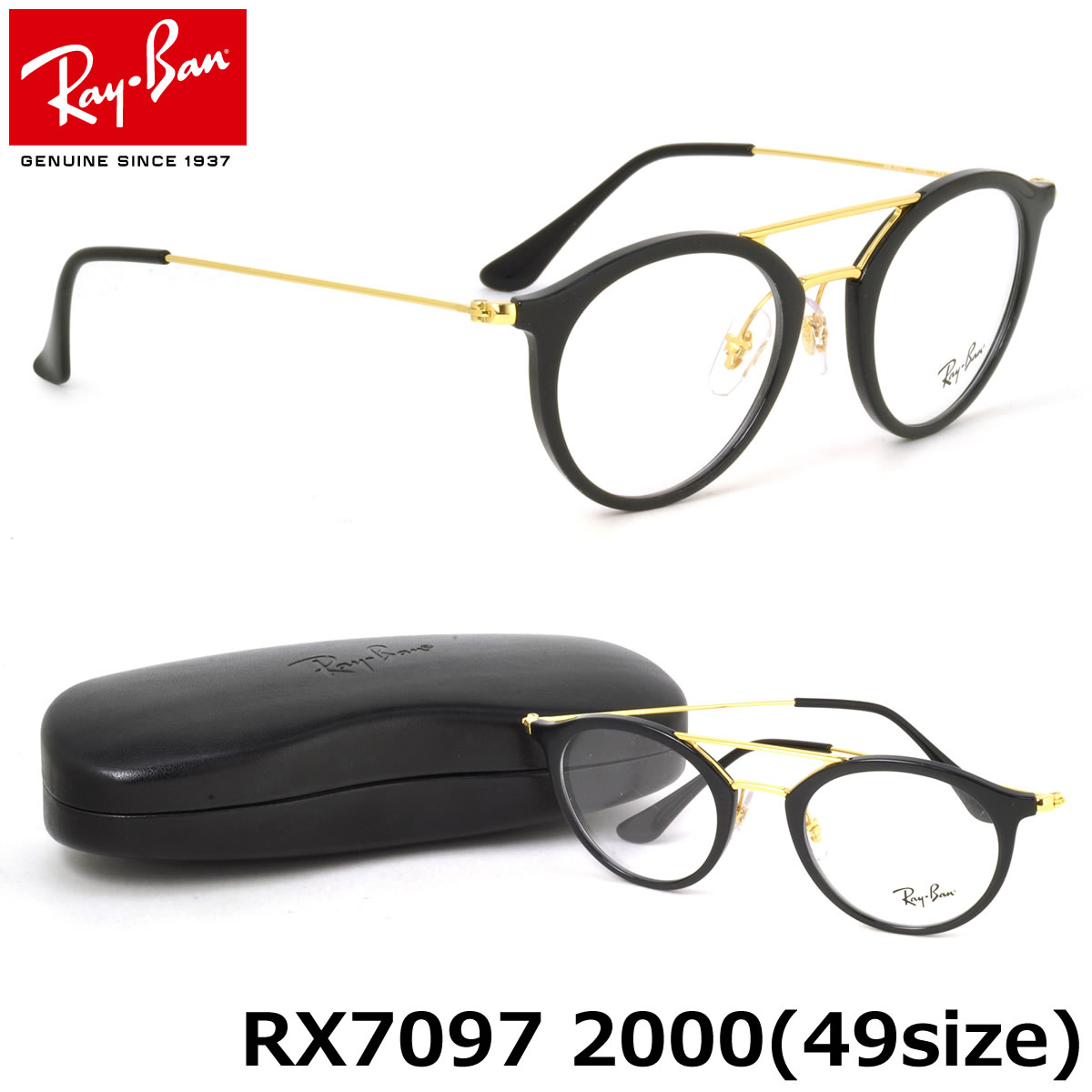 c529765f08 Ray-Ban glasses frame Ray-Ban RX7097 2000 49 size two bridge round-maru  glasses frame Ray-Ban RAYBAN men ...