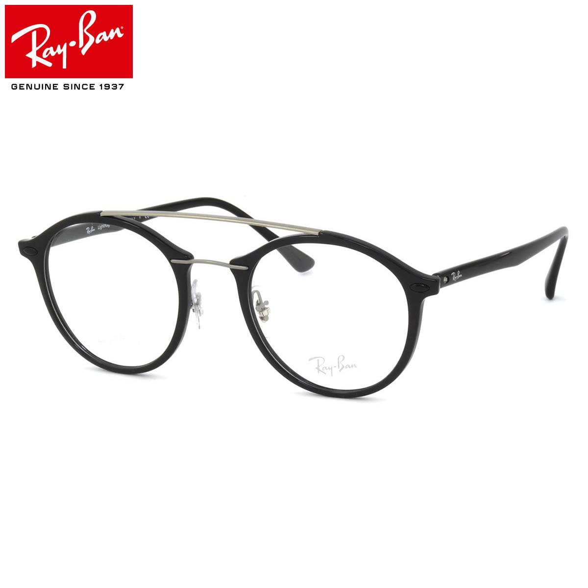 【10月30日からエントリーで全品ポイント20倍】レイバン メガネ フレーム Ray-Ban RX7111 2000 49サイズ Light Ray(ライトレイ) ラウンド 丸メガネ フレーム ツーブリッジ レイバン RAYBAN メンズ レディース