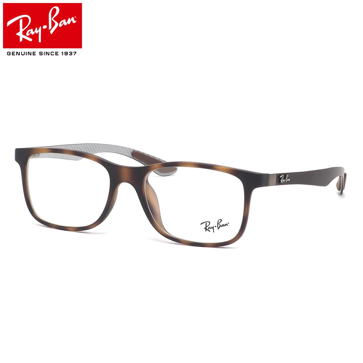 【10月30日からエントリーで全品ポイント20倍】レイバン メガネ フレーム Ray-Ban RX8903F 5200 55サイズ スクエア フルフィット レイバン RAYBAN メンズ レディース