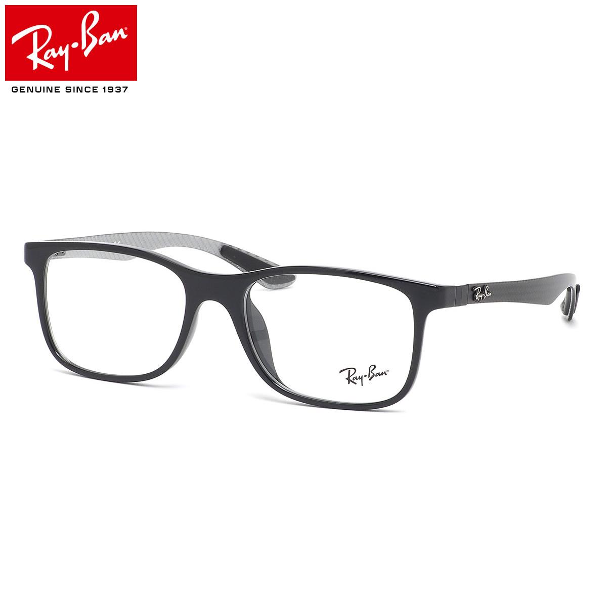 【10月30日からエントリーで全品ポイント20倍】レイバン メガネ フレーム Ray-Ban RX8903F 5681 55サイズ スクエア フルフィット レイバン RAYBAN メンズ レディース