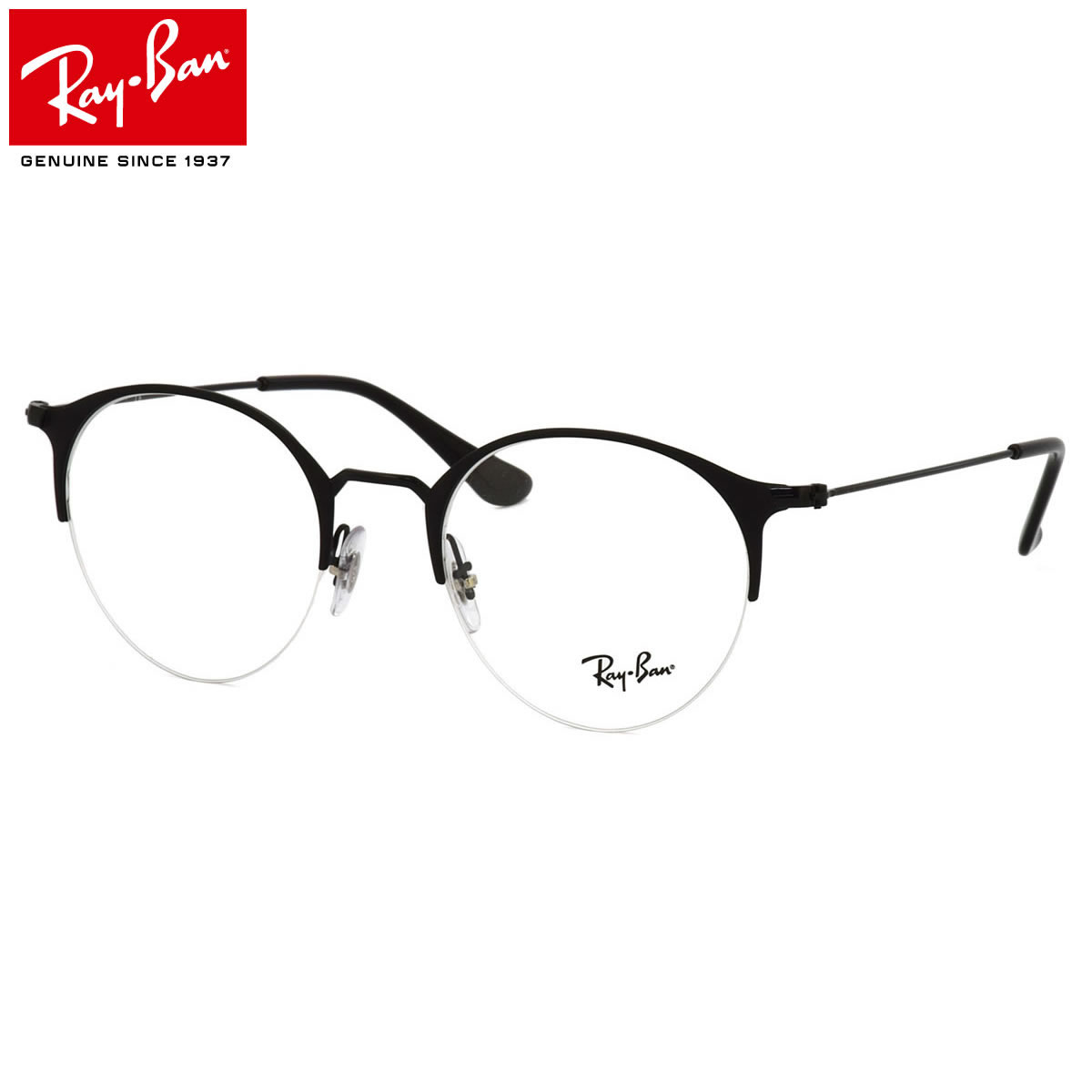 Ray-Ban レイバン メガネRX3578V 2904 50サイズHIGHSTREET ハイストリート ボストン ブロー ナイロール ハーフリム フラット 丸メガネ 軽量レイバン RayBan メンズ レディース