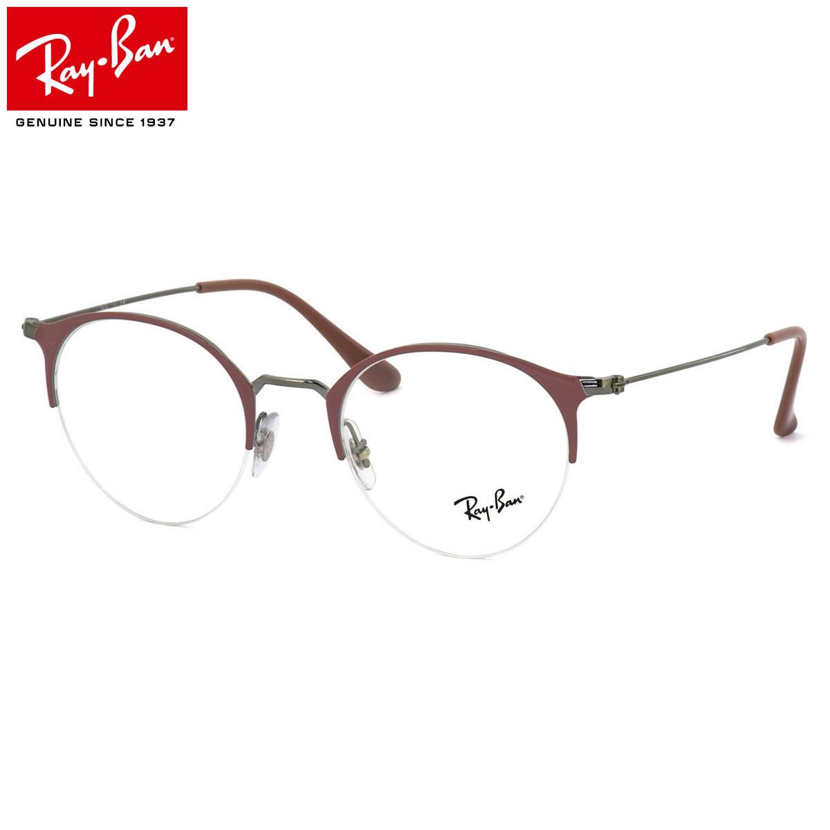 Ray-Ban レイバン メガネ RX3578V 2907 48サイズ HIGHSTREET ハイストリート ボストン ブロー ナイロール ハーフリム フラット 丸メガネ 軽量 レイバン RayBan メンズ レディース