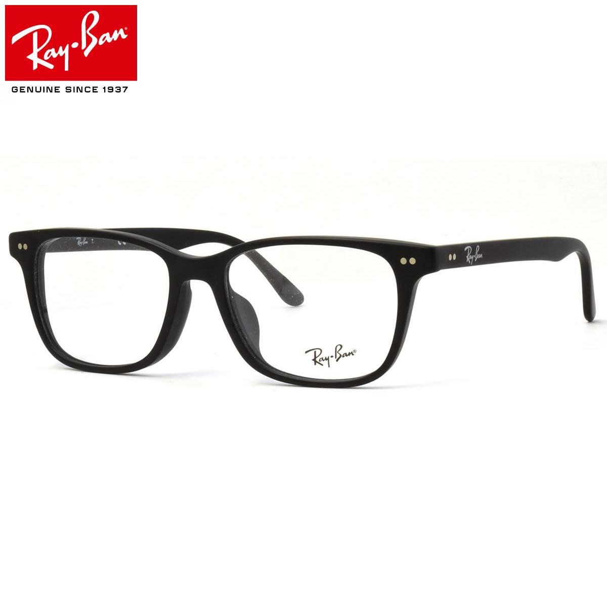 ほぼ全品ポイント15倍~最大34倍! レイバン メガネ フレーム Ray-Ban RX5306D 2477 53サイズ 日本企画モデル レイバン RAYBAN メンズ レディース