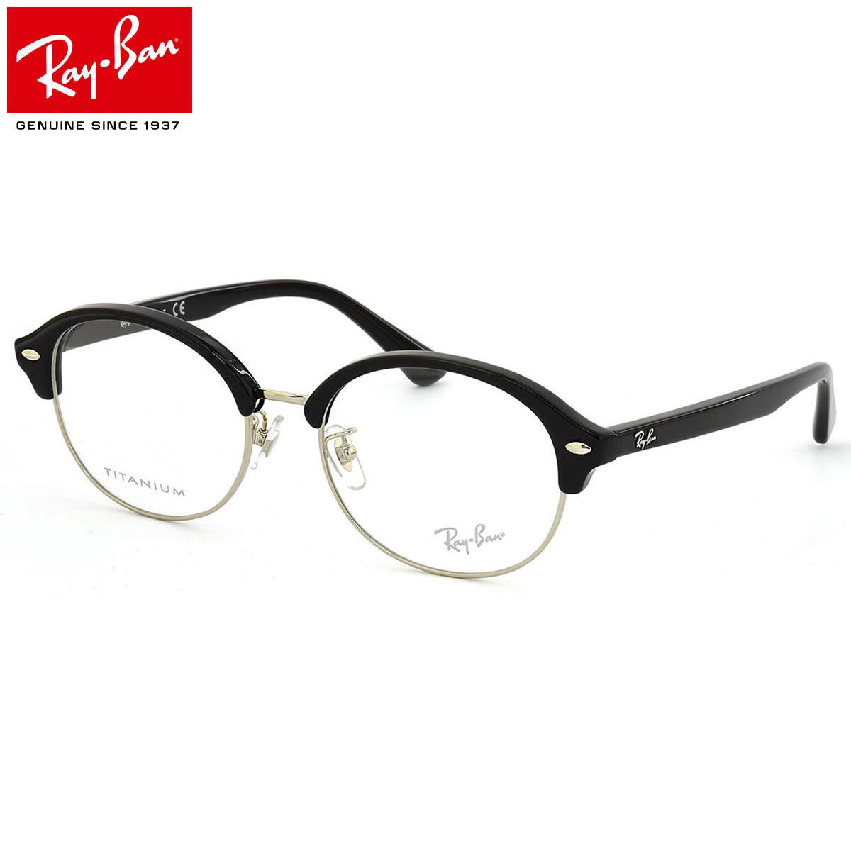 Ray-Ban レイバン メガネ RX5358TD 2000 53サイズ ASIAN DESIGN TECH アジアンデザイン テック コンビネーション サーモントブロー ラウンド オーバル レトロ クラシック レイバン RayBan メンズ レディース