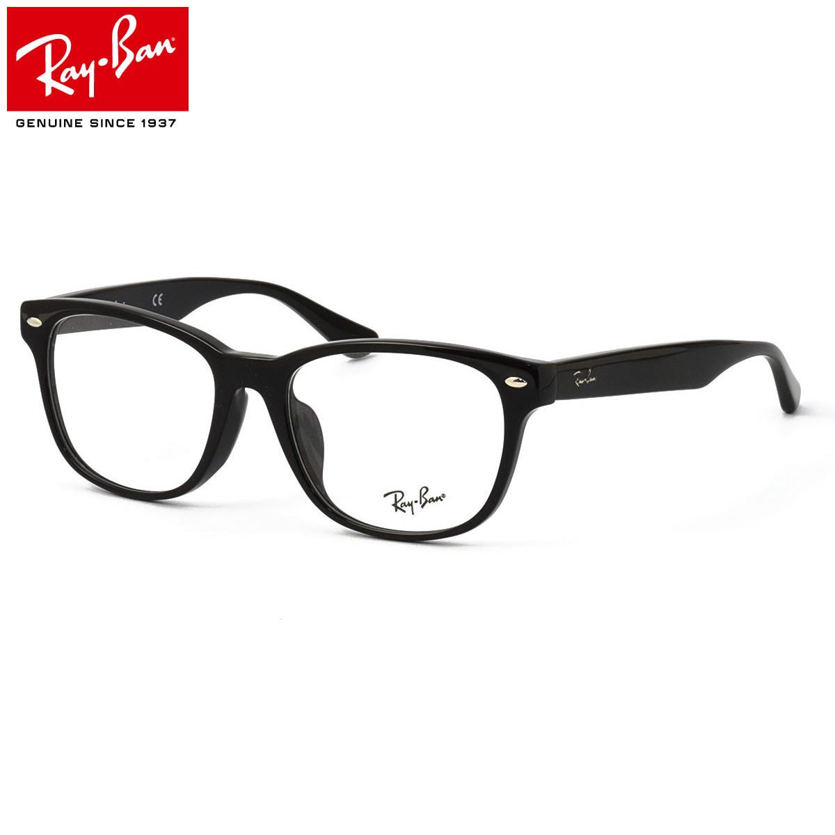 【10月30日からエントリーで全品ポイント20倍】Ray-Ban レイバン メガネRX5359F 2000 55サイズHIGH STREET フルフィット ハイストリートレイバン RayBan メンズ レディース