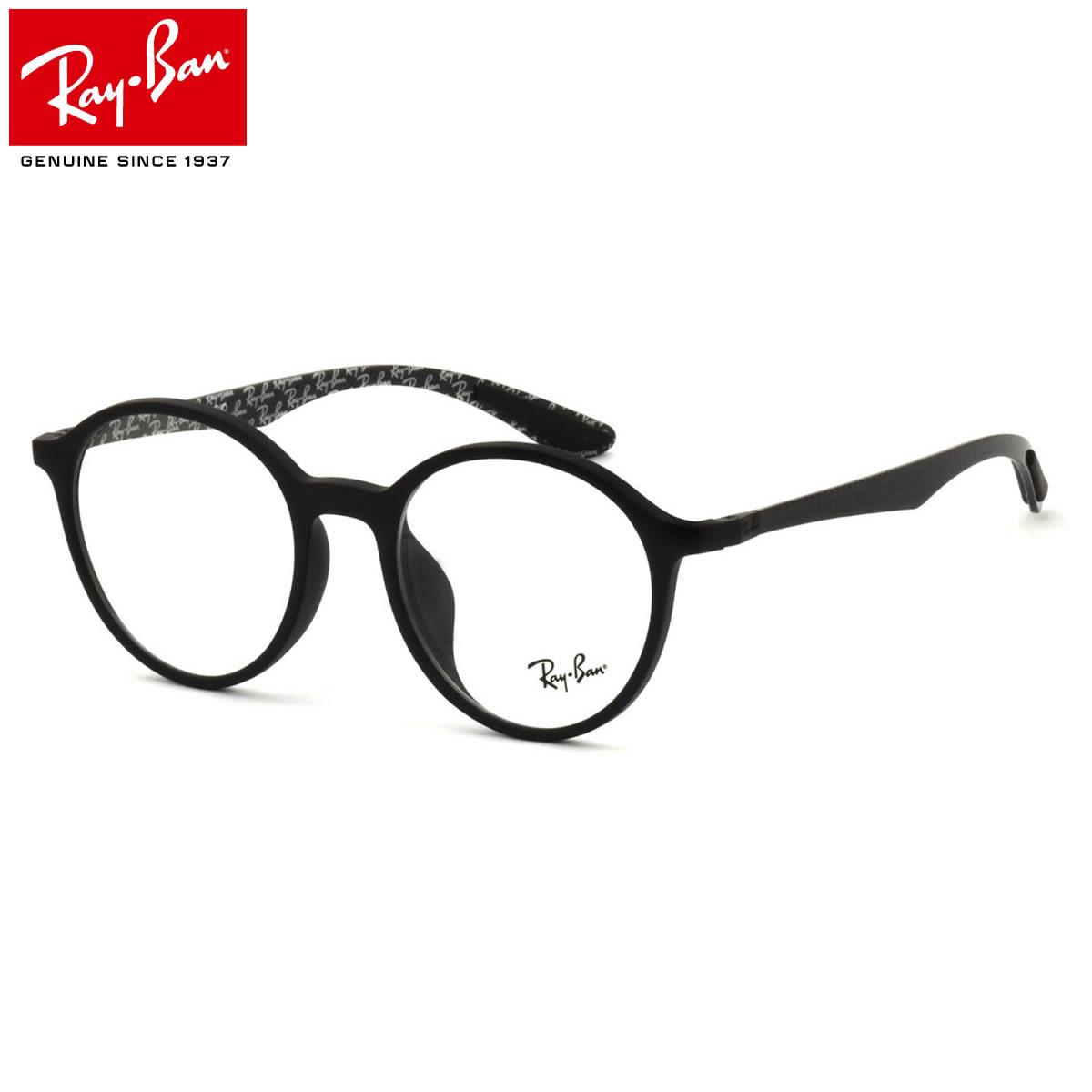 Ray-Ban レイバン メガネ RX8904F 5263 52サイズ CARBON FIBER TECH カーボン ファイバー テック ラウンド ボストン マット レイバン RayBan メンズ レディース