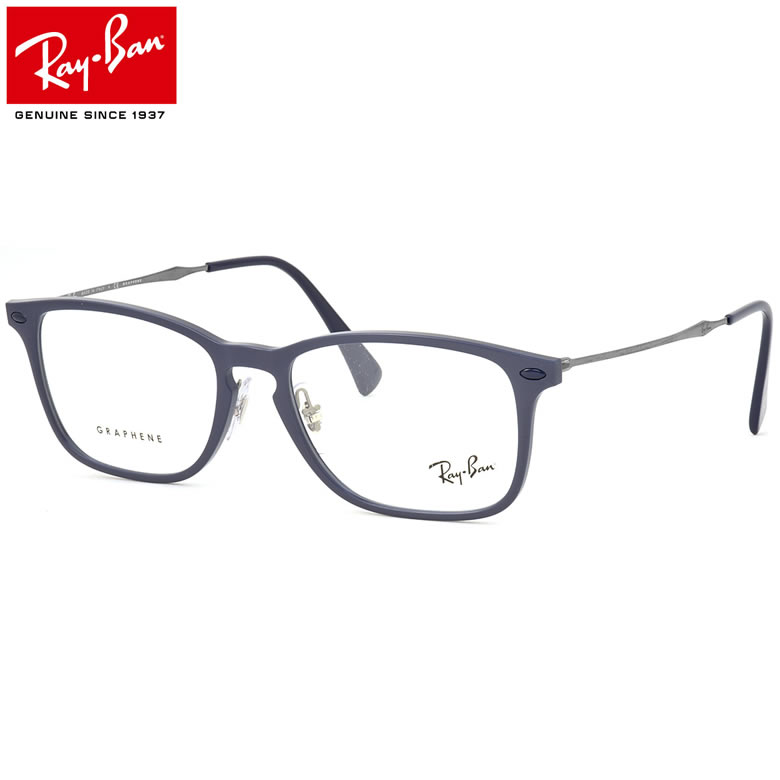 レイバン メガネ フレーム Ray-Ban RX8953 8027 56サイズ グラフェン GRAPHENE 軽量 丈夫 トレンド レイバン RAYBAN メンズ レディース