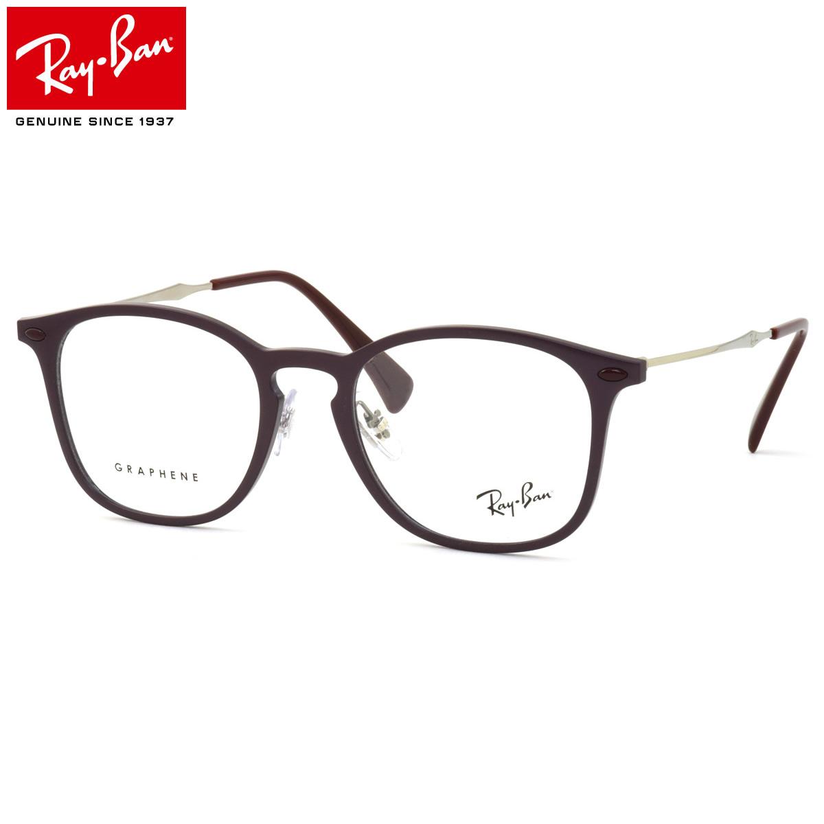 レイバン メガネ フレーム Ray-Ban RX8954 8031 48サイズ グラフェン GRAPHENE 軽量 丈夫 トレンド レイバン RAYBAN メンズ レディース