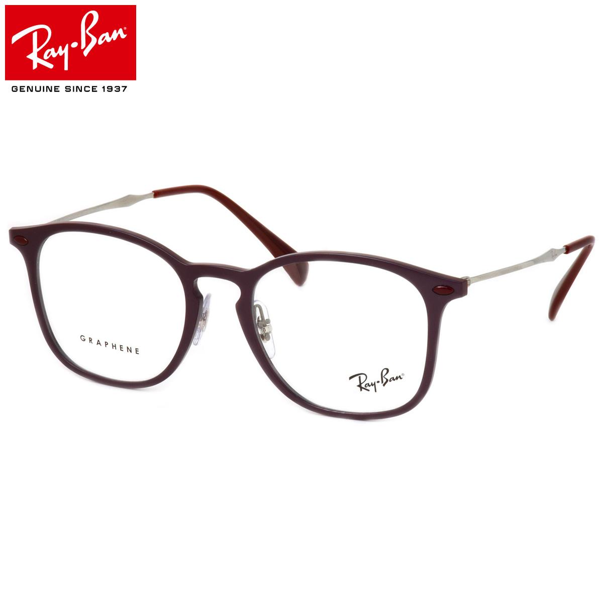 Ray-Ban レイバン メガネ RX8954 8031 50サイズ グラフェン GRAPHENE 軽量 丈夫 トレンド レイバン RayBan メンズ レディース