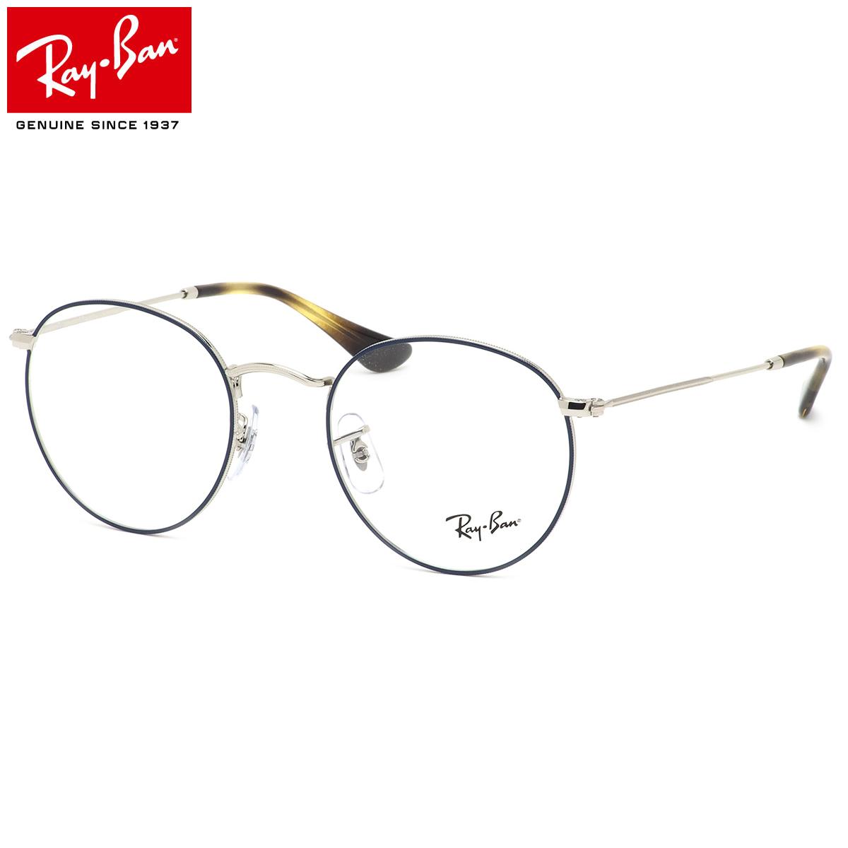 【10月30日からエントリーで全品ポイント20倍】Ray-Ban レイバン メガネRX3447V 2970 50サイズ丸メガネ ROUND METAL ラウンドレイバン RayBan メンズ レディース
