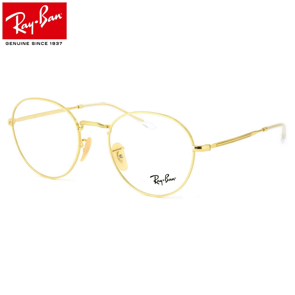 Ray-Ban レイバン メガネ RX3582V 2500 49サイズ ROUND METAL ラウンドメタル 丸メガネ ラウンド トレンド レイバン RayBan メンズ レディース