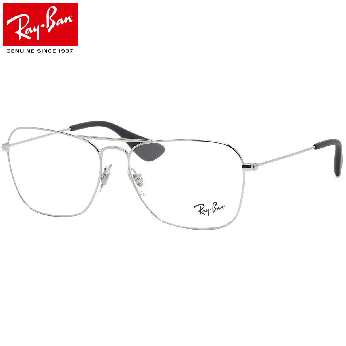 Ray-Ban レイバン メガネ RX3610V 2501 58サイズ ツーブリッジ ダブルブリッジ CARAVAN キャラバン レクタングル スクエア 軽い 華奢 おしゃれ 知的 クール かっこいい シルバー メンズ レディース