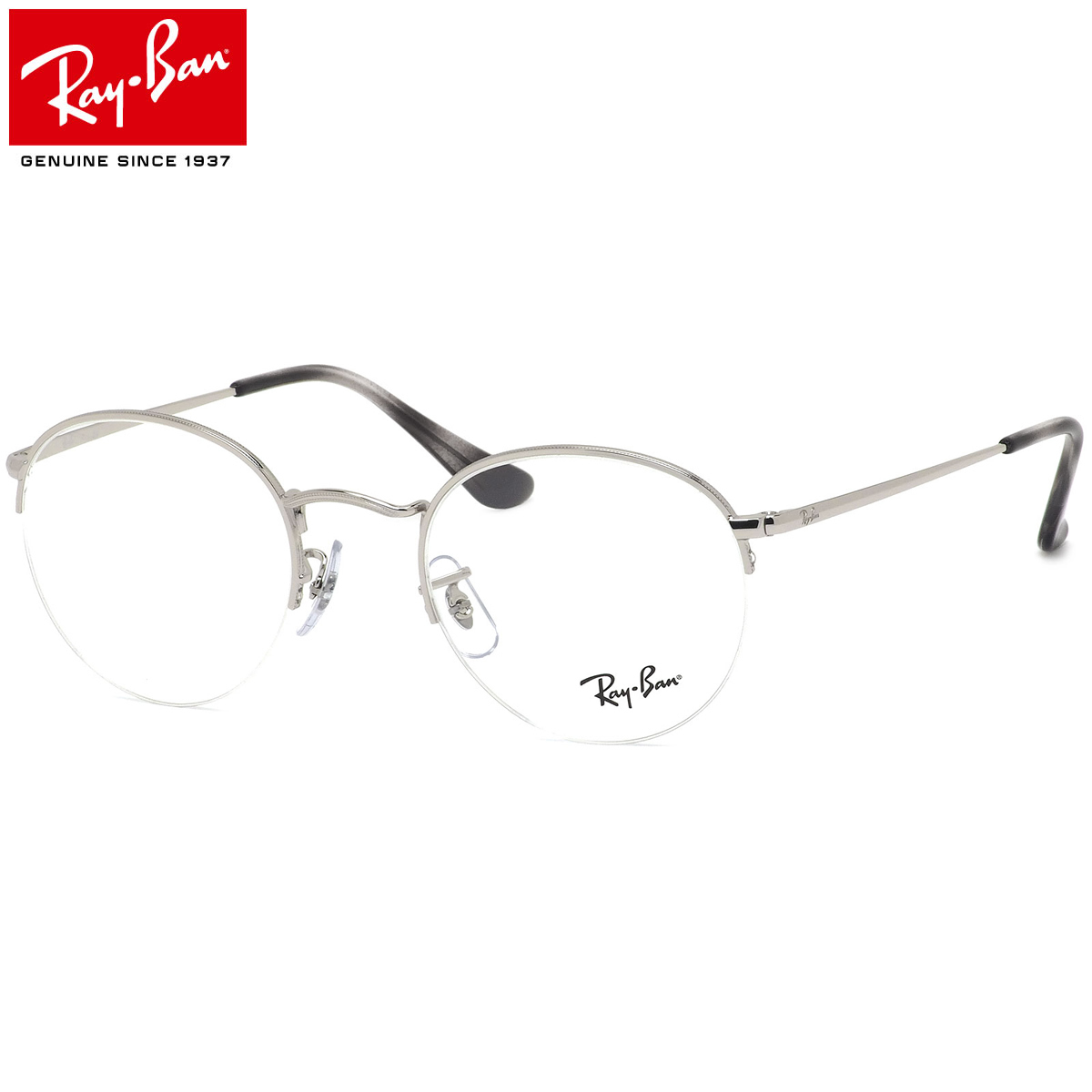 Ray-Ban レイバン メガネ RX3947V 2501 48サイズ ROUND GAZE ラウンドゲーズ ナイロール ハーフリム 丸メガネ おしゃれ シルバー メンズ レディース