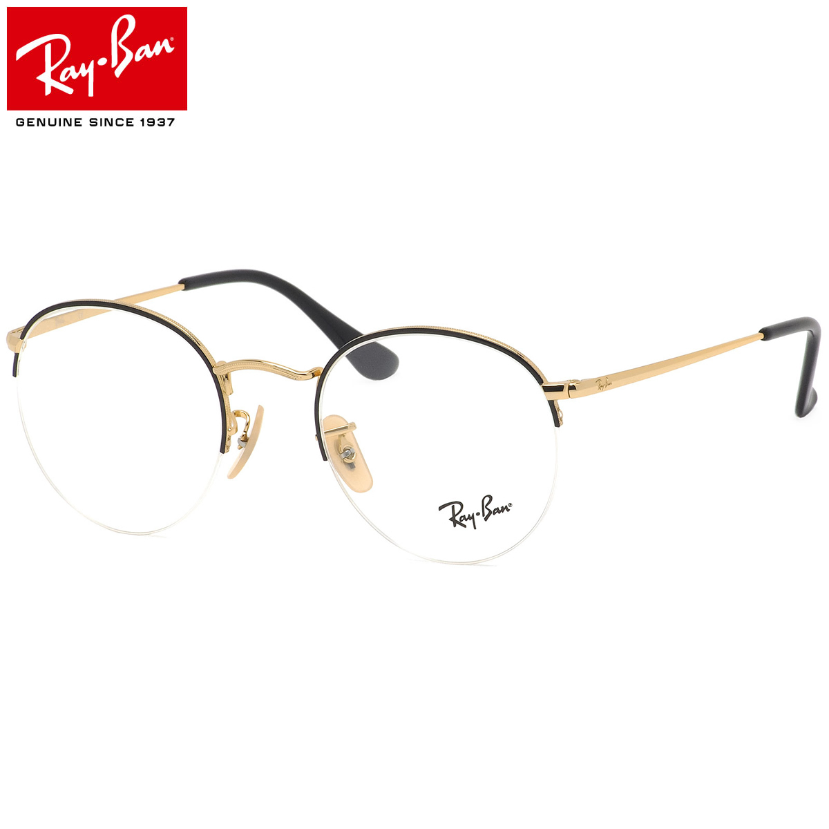 ray ban half rim sunglasses