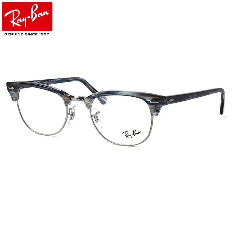 Ray-Ban レイバン メガネ RX5154 5750 51サイズ CLUBMASTER クラブマスター サーモントブロー レトロ クラシック クラシカル アイコン ヴィンテージ トレンド レイバン RayBan メンズ レディース