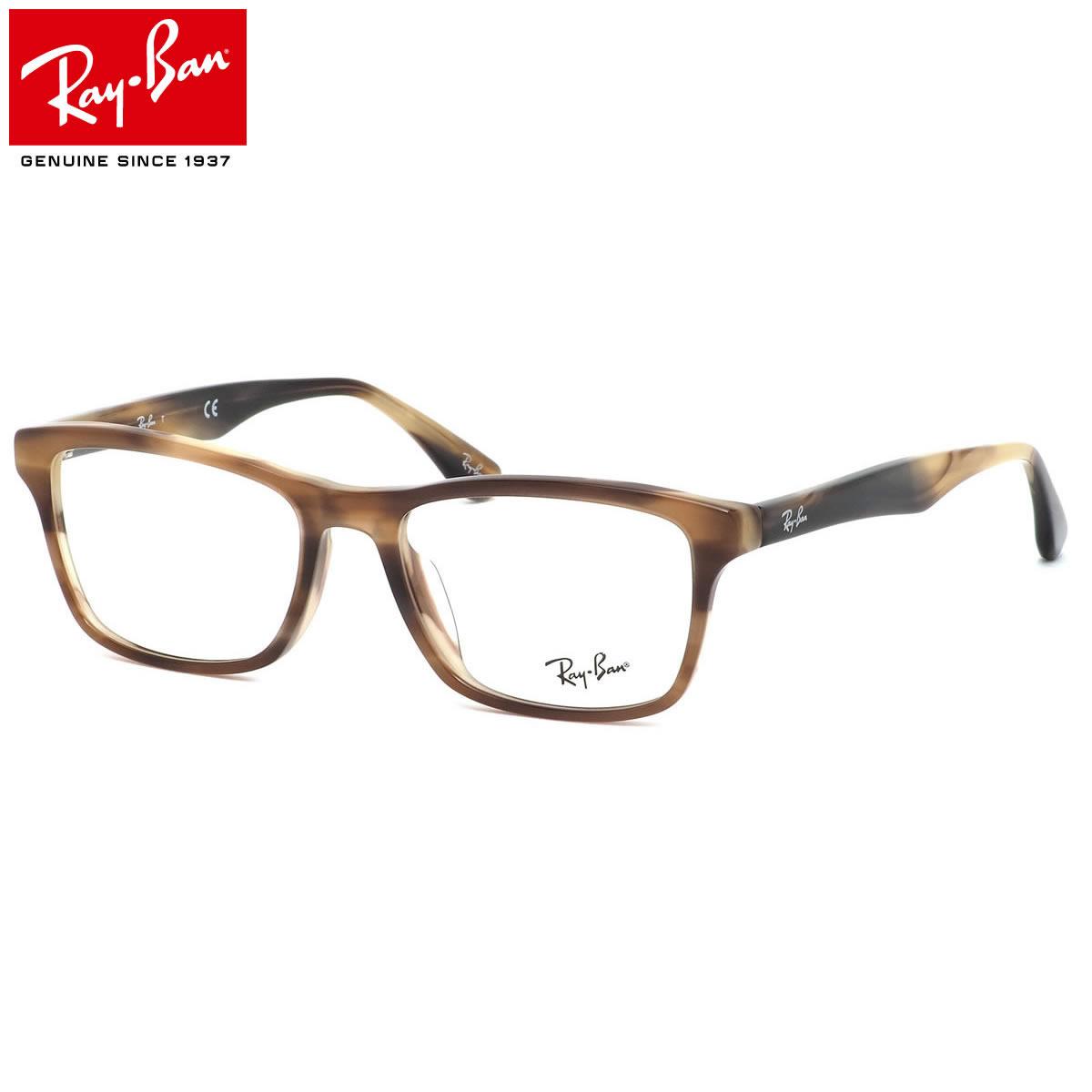 Ray-Ban レイバン メガネ RX5279F 5775 55サイズ ウェリントン フルフィット デミ マーブル レイバン RayBan メンズ レディース