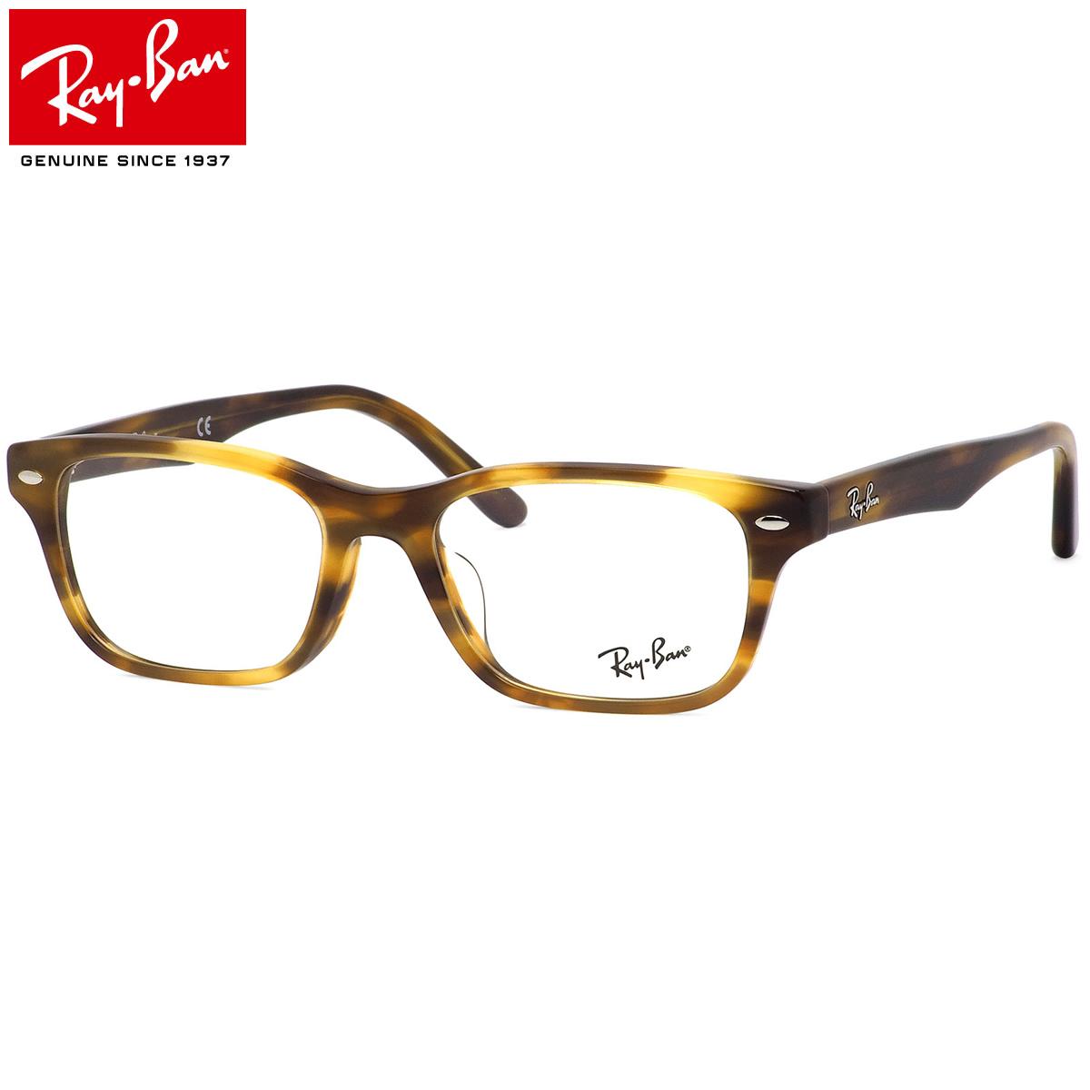 Ray-Ban レイバン メガネ RX5345D 5797 53サイズ レクタングル スクエア ASIAN FIT アジアンフィット ハバナ トータス べっ甲 デミ おしゃれ 知的 クール かっこいい メンズ レディース