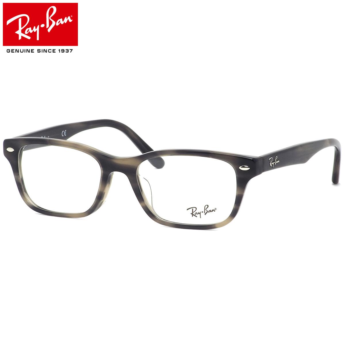Ray-Ban レイバン メガネ RX5345D 5855 53サイズ レクタングル スクエア ASIAN FIT アジアンフィット ハバナ トータス べっ甲 デミ グレー おしゃれ 知的 クール かっこいい メンズ レディース