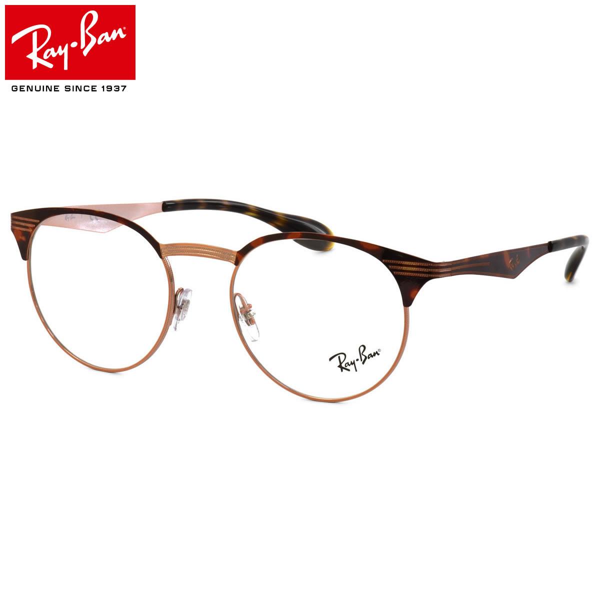 Ray-Ban レイバン メガネ RX6406 2971 51サイズ シートメタル ブロー トレンド ボストン ヨーロピアン レイバン RayBan メンズ レディース