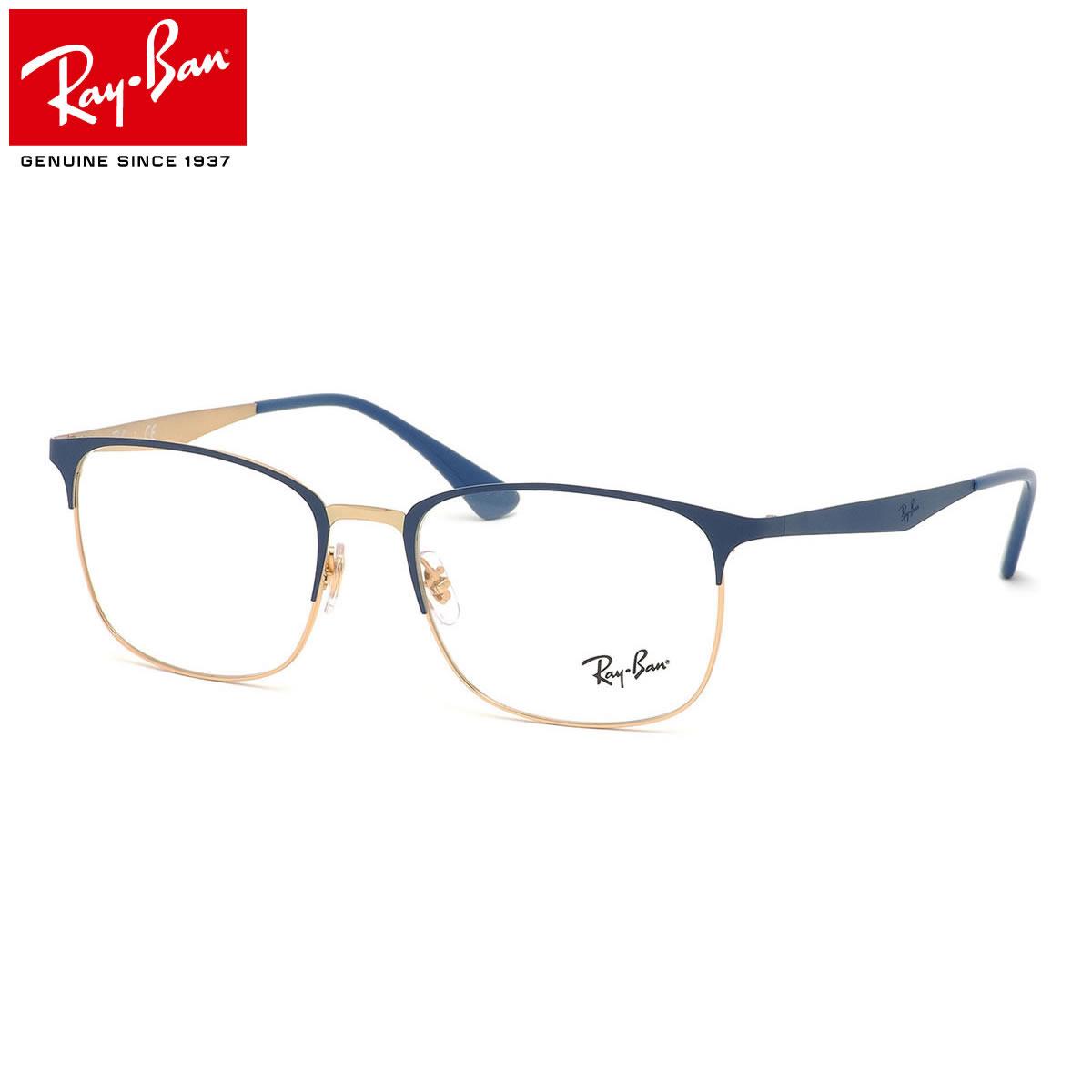 Ray-Ban レイバン メガネ RX6421 3002 54サイズ メタル マット ブロー スクエア メンズ レディース