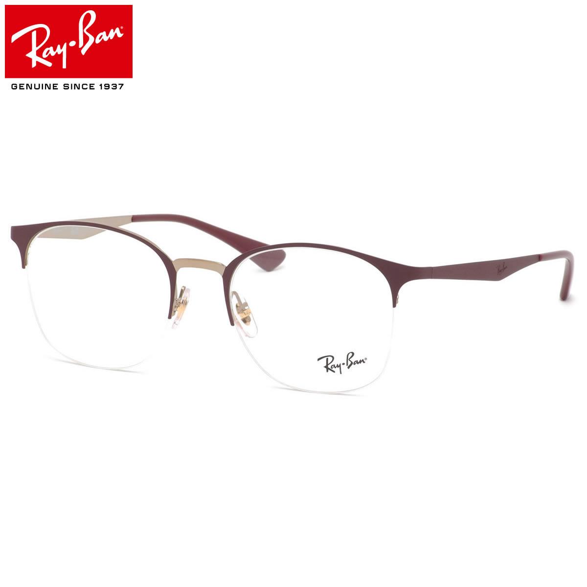 Ray-Ban レイバン メガネ RX6422 3007 51サイズ Stylish HIGHSTREET スタイリッシュ ハイストリート ナイロール ハーフリム シートメタル ブロー メンズ レディース
