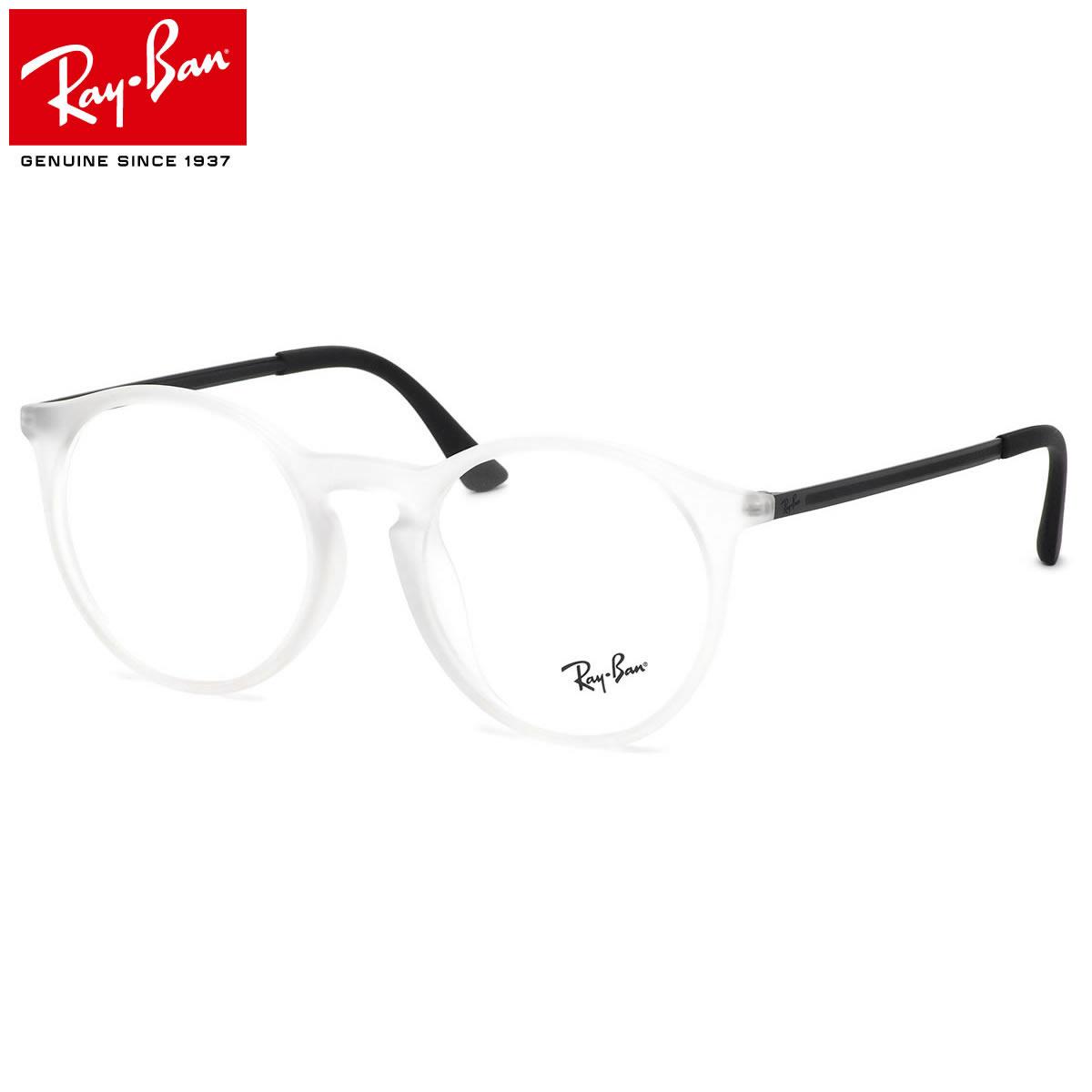 Ray-Ban レイバン メガネ RX7132F 5781 52サイズ トランスパレント transparent ラバートランスパレント ラウンド キーホールブリッジ レイバン RayBan メンズ レディース