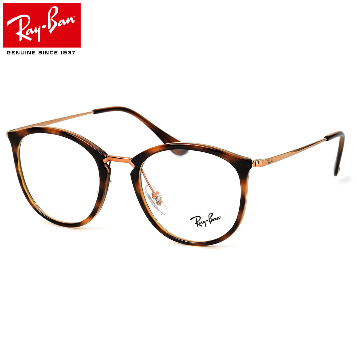 faf8c1e38c Ray-Ban Unisex RX7140 Eyeglasses Trasparent 51mm Holiday presents