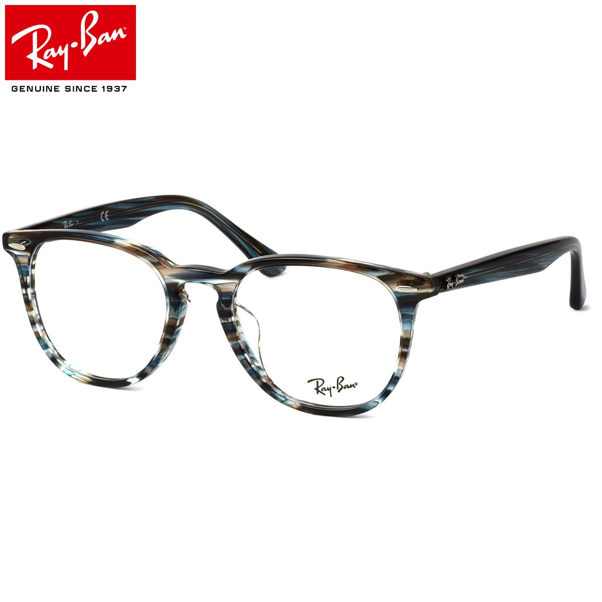 Ray-Ban レイバン メガネ RX7159F 5750 52サイズ ウェリントン キーホールブリッジ フルフィット レイバン RayBan メンズ レディース