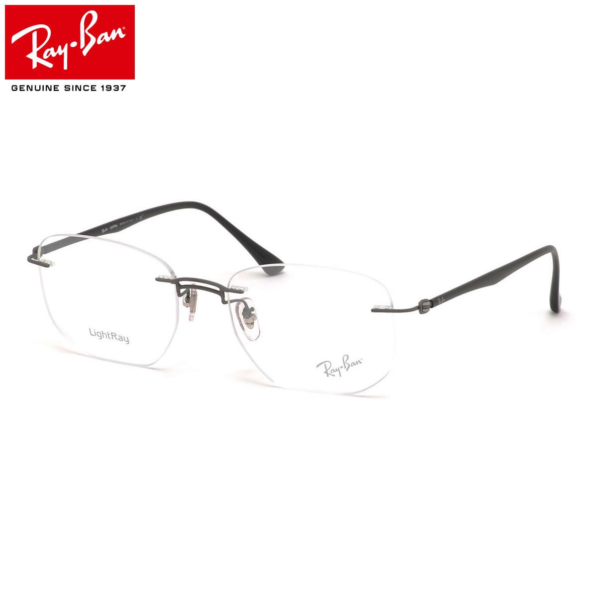 Ray-Ban レイバン メガネ RX8757 1128 53サイズ Ray-Ban LightRay ツーポイントフレーム リムレスフレーム 縁なしフレーム ウェリントン メンズ レディース