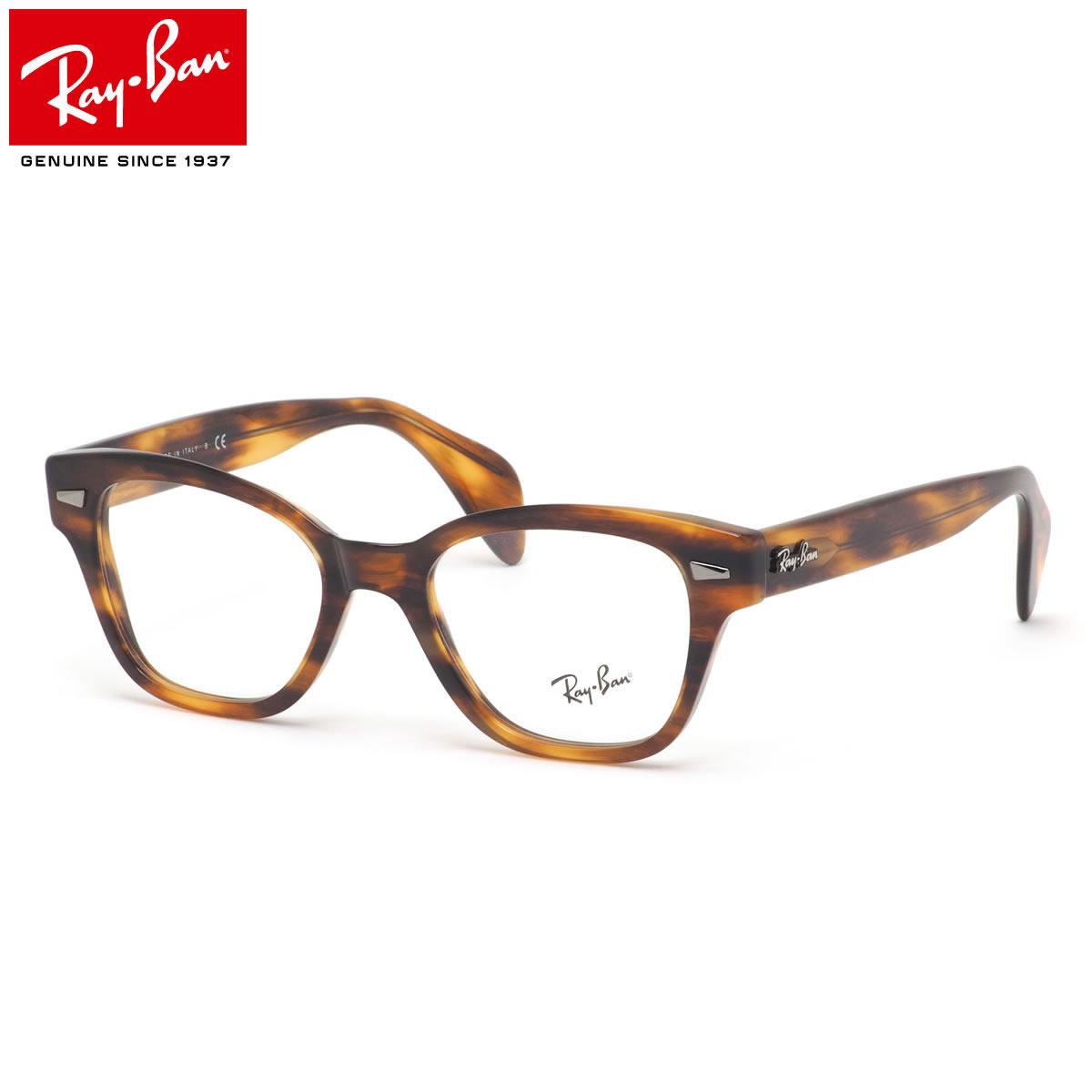 レイバン 高品質新品 メガネ 正規商品販売店 永遠の定番モデル 14時までのご注文で即日発送 日本全国送料無料 ギフトバッグ コンビニ手数料無料 Ray-Ban RX0880 レディース べっ甲 デミ 縞 レイバン純正レンズ対応 ササ メンズ 49 2144
