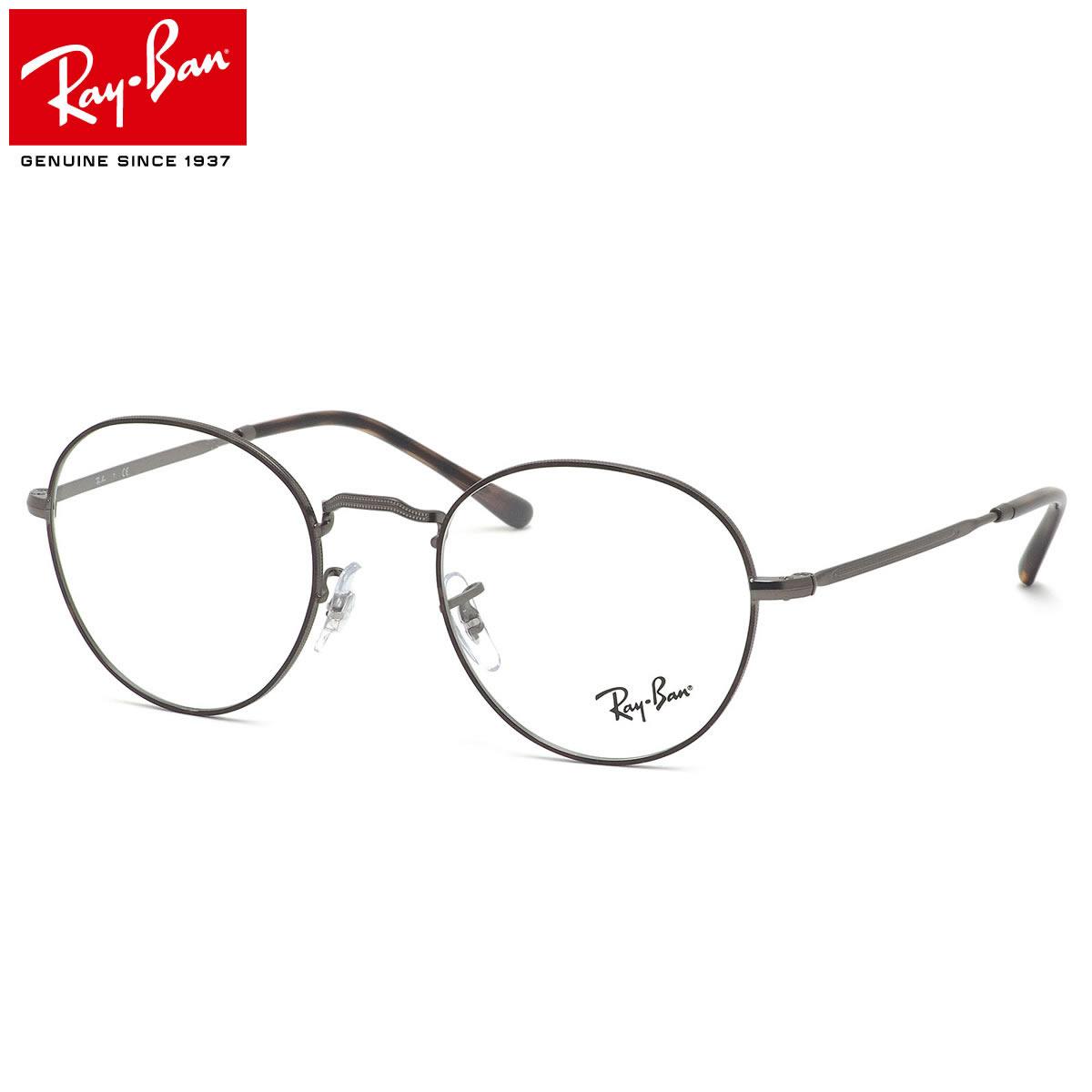 Ray-Ban レイバン メガネ RX3582V 3034 49サイズ メンズ レディース