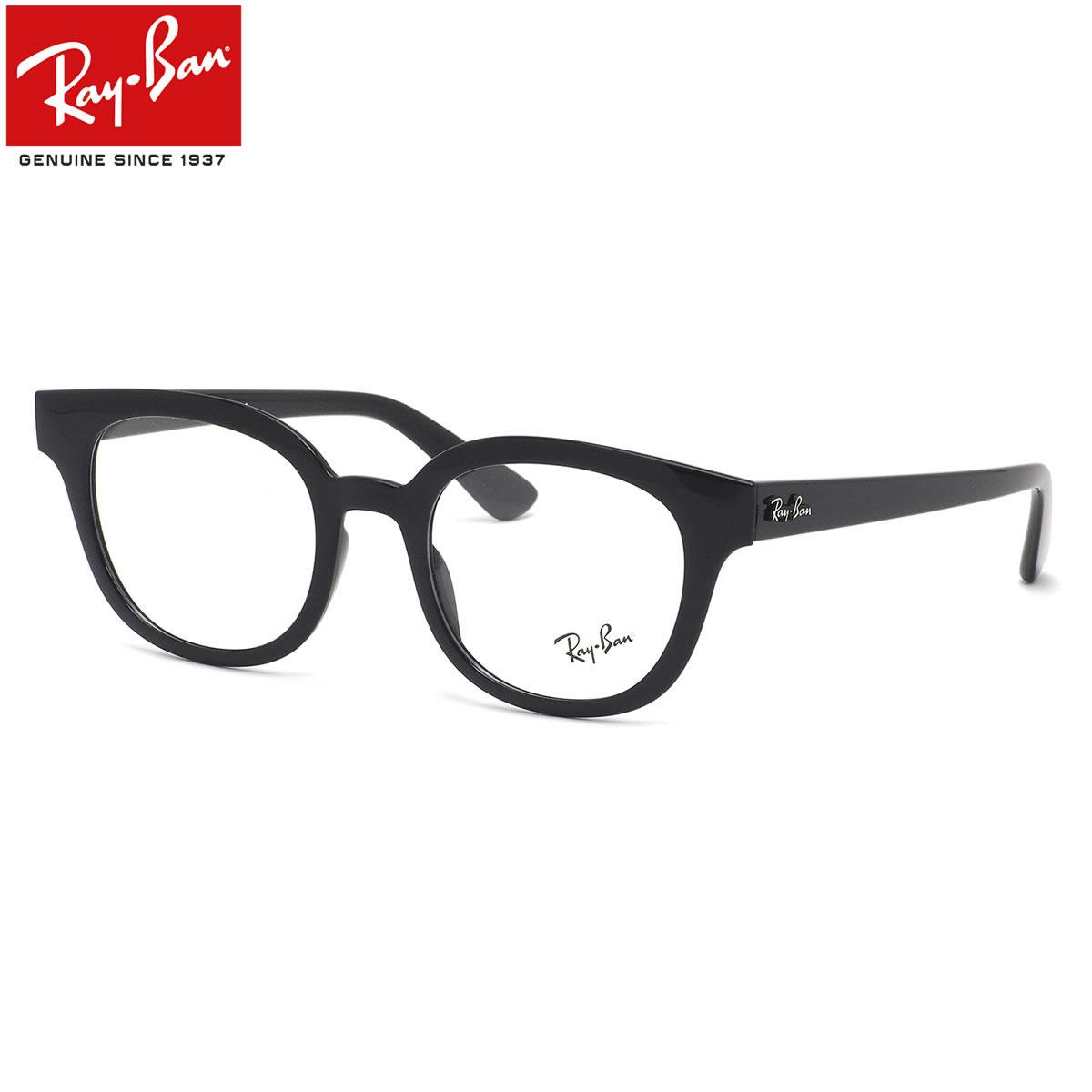 Ray-Ban レイバン メガネ RX4324VF 2000 50サイズ ボストン ボスリントン 軽量 軽い コンパクト 薄い 黒縁 メンズ レディース