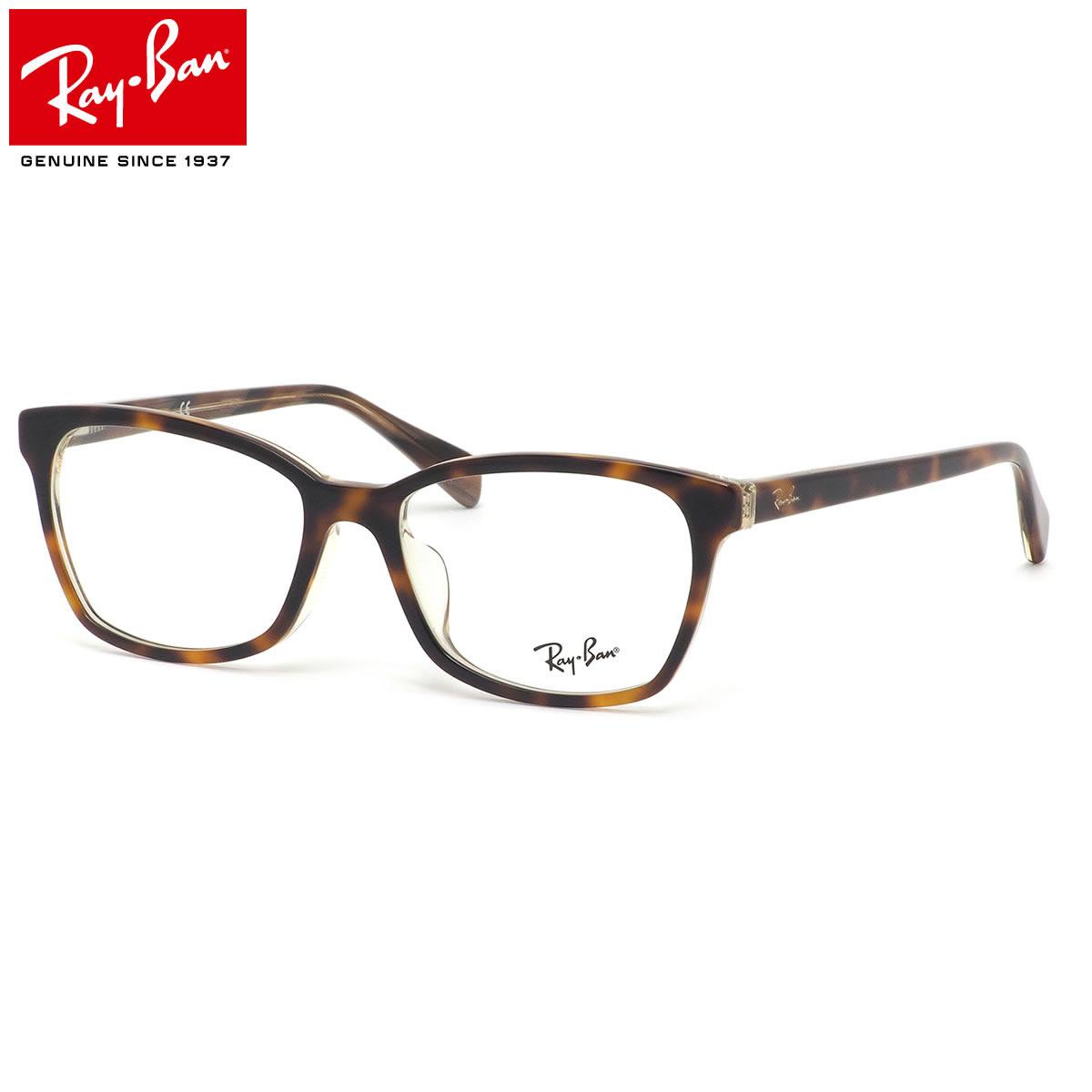 Ray-Ban レイバン メガネ RX5362F 5913 54サイズ フルフィット バネ蝶番 べっ甲 ブラウン メンズ レディース