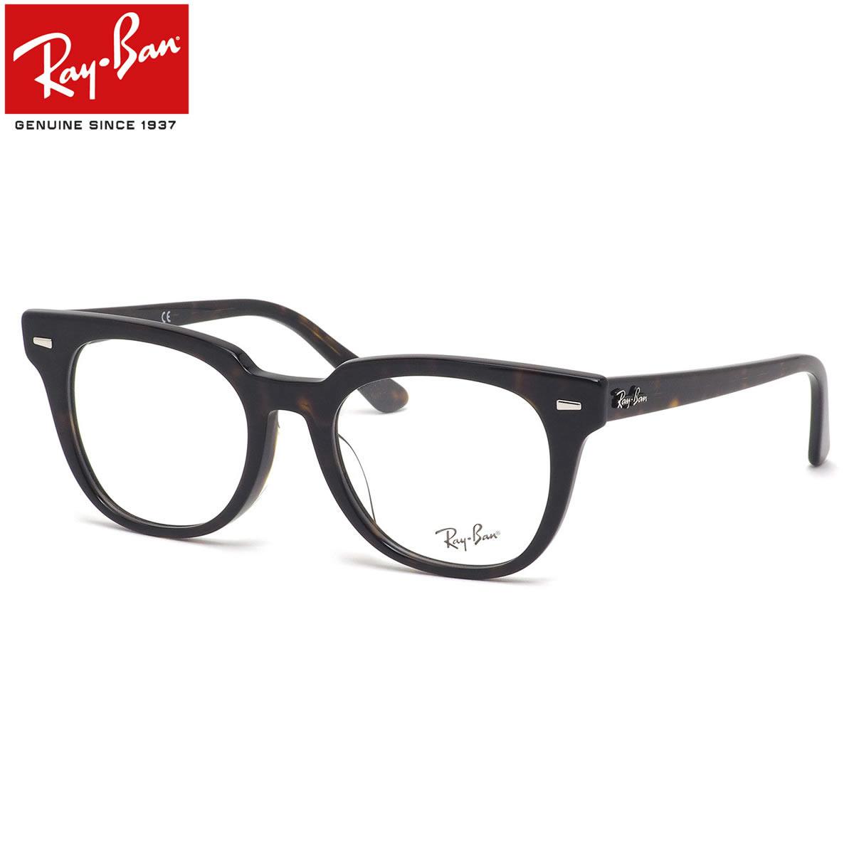 Ray-Ban レイバン メガネ RX5377F 2012 52サイズ METEOR メテオール フルフィット 7枚蝶番 クラシカル メンズ レディース