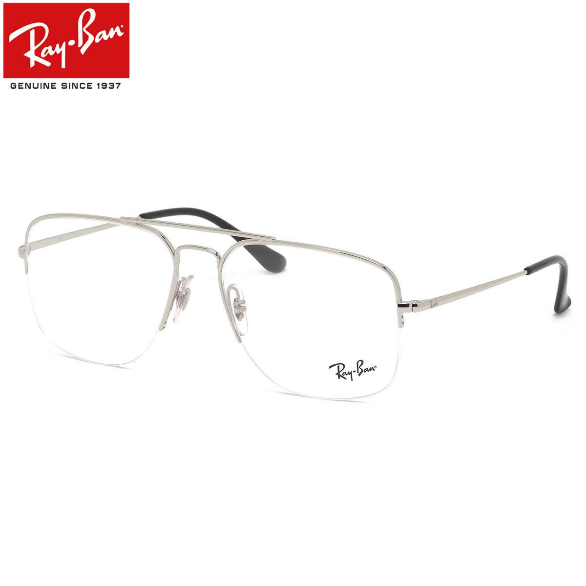 Ray-Ban レイバン メガネ RX6441 2501 59サイズ THE GENERAL ザ・ジェネラル ナイロール ハーフリム スクエア ツーブリッジ ダブルブリッジ メンズ レディース