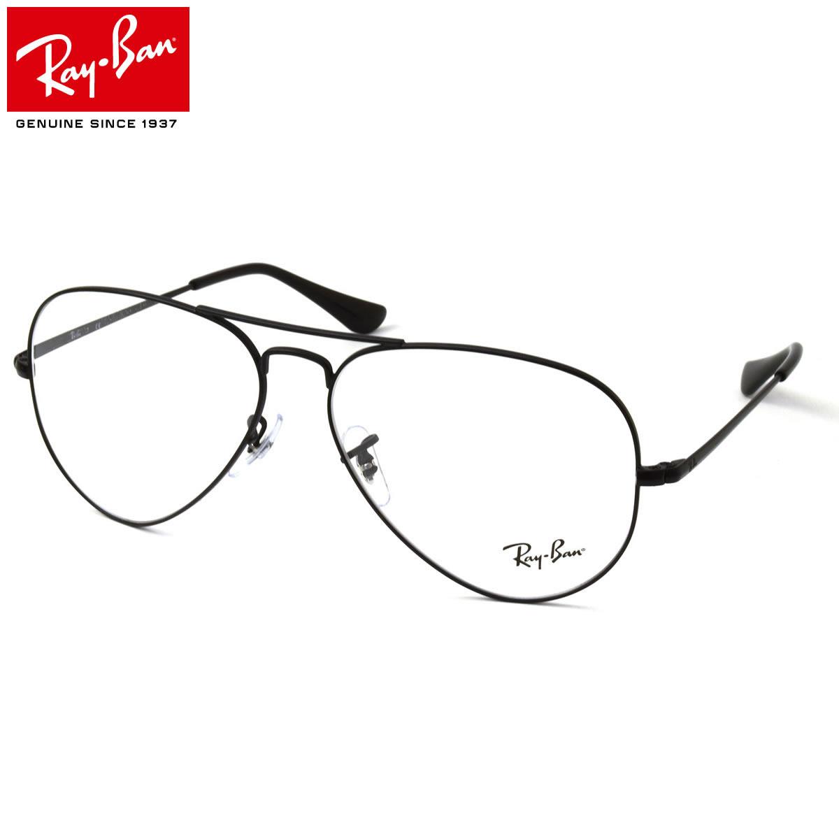 Ray-Ban レイバン メガネ RX6489 2503 55サイズ AVIATOR アビエーター ICONS アイコンズ クラシック メンズ レディース