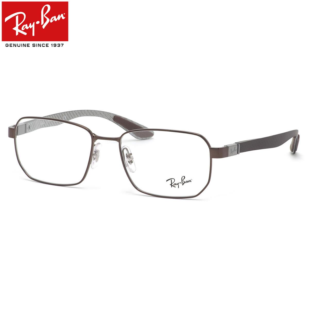 Ray-Ban レイバン メガネ RX8419 2511 54サイズ ビジネス ブロンズ メンズ レディース