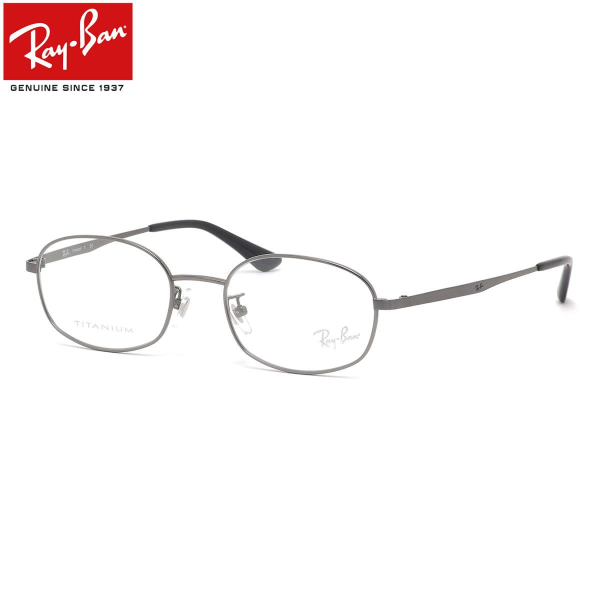 Ray-Ban レイバン メガネ RX8762D 1000 51サイズ ビジネス チタニウム メンズ レディース
