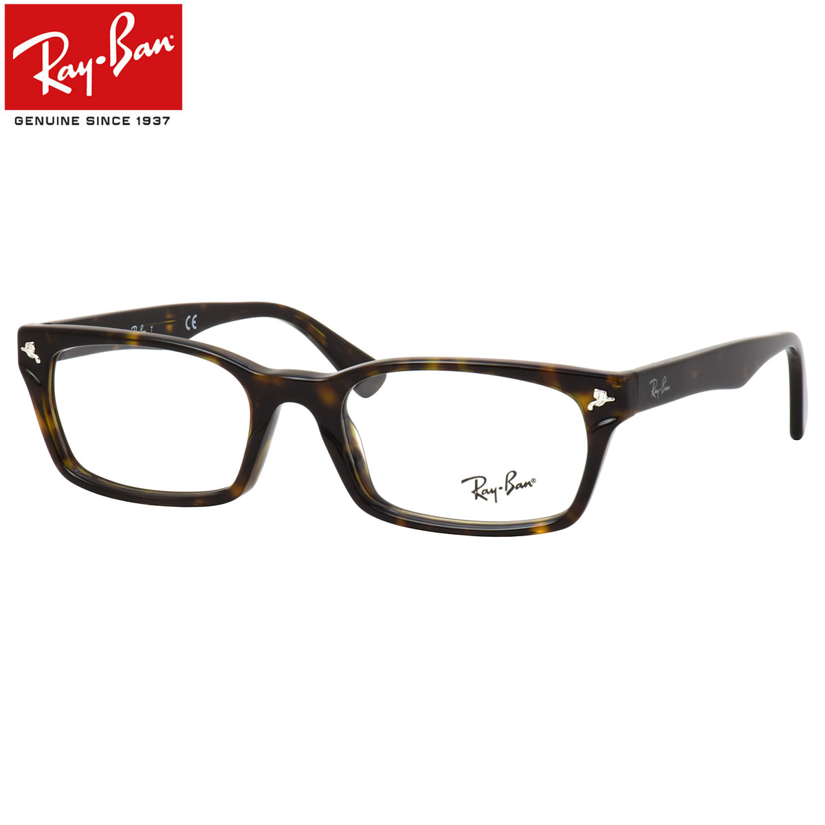 Ray-Ban メガネ 正規商品販売店14時までのご注文なら即日発送可能 ギフトバッグ コンビニ決済手数料無料 RX5017A 2012 メンズ 52 ダークハバナ 市販 レイバン 人気の製品 レディース 度数付き対応