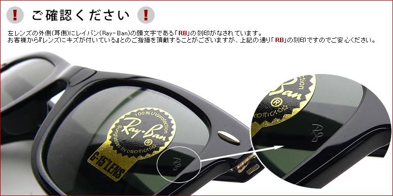 (雷朋) 旅人太阳镜 RB2140 901 50 大小射线禁令雷旅人男人女人