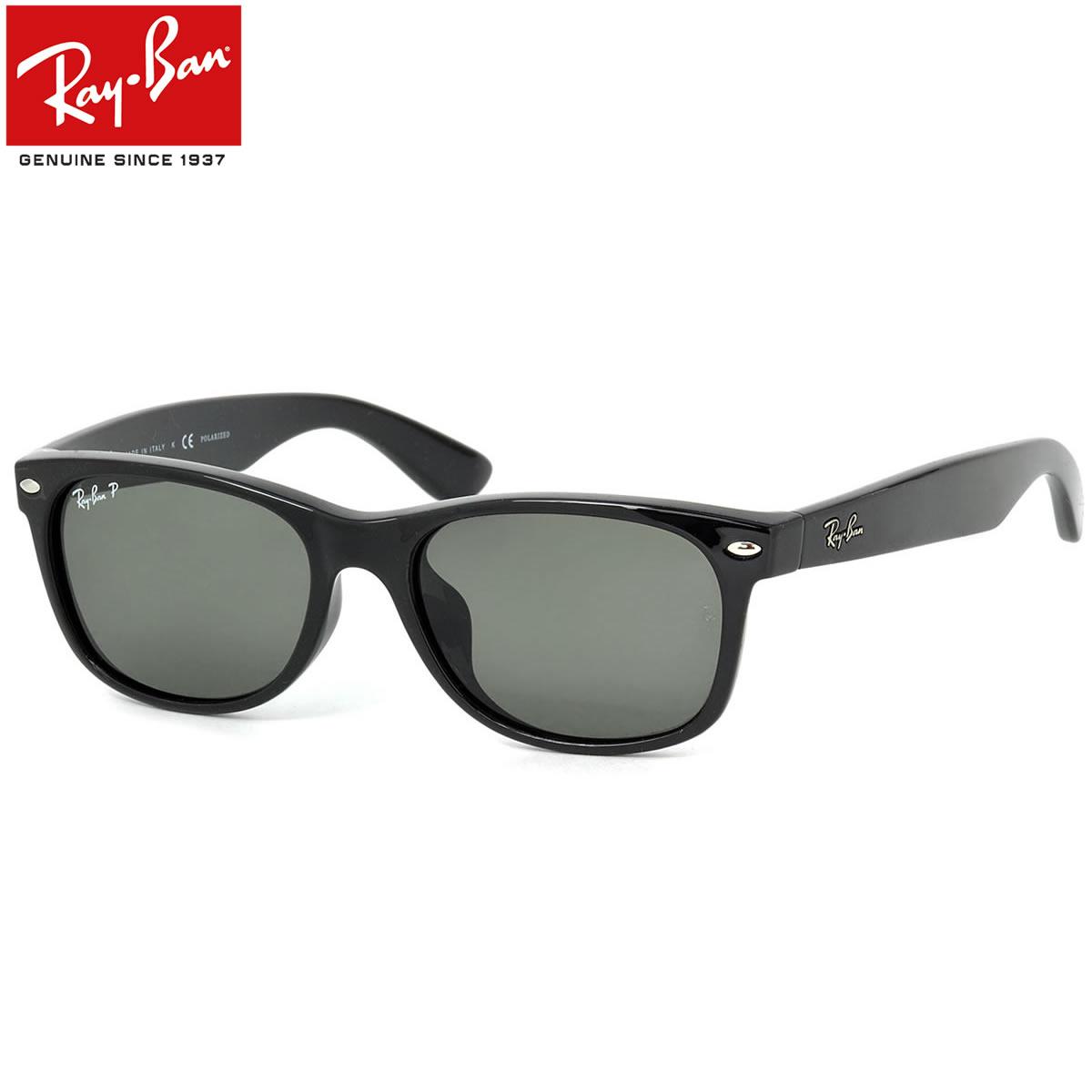 レイバン サングラス 偏光 ニューウェイファーラー Ray-Ban RB2132F 901/58 55サイズ レイバン RAYBAN NEW WAYFARER 90158 偏光レンズ 偏光サングラス フルフィット ICONS アイコン メンズ レディース