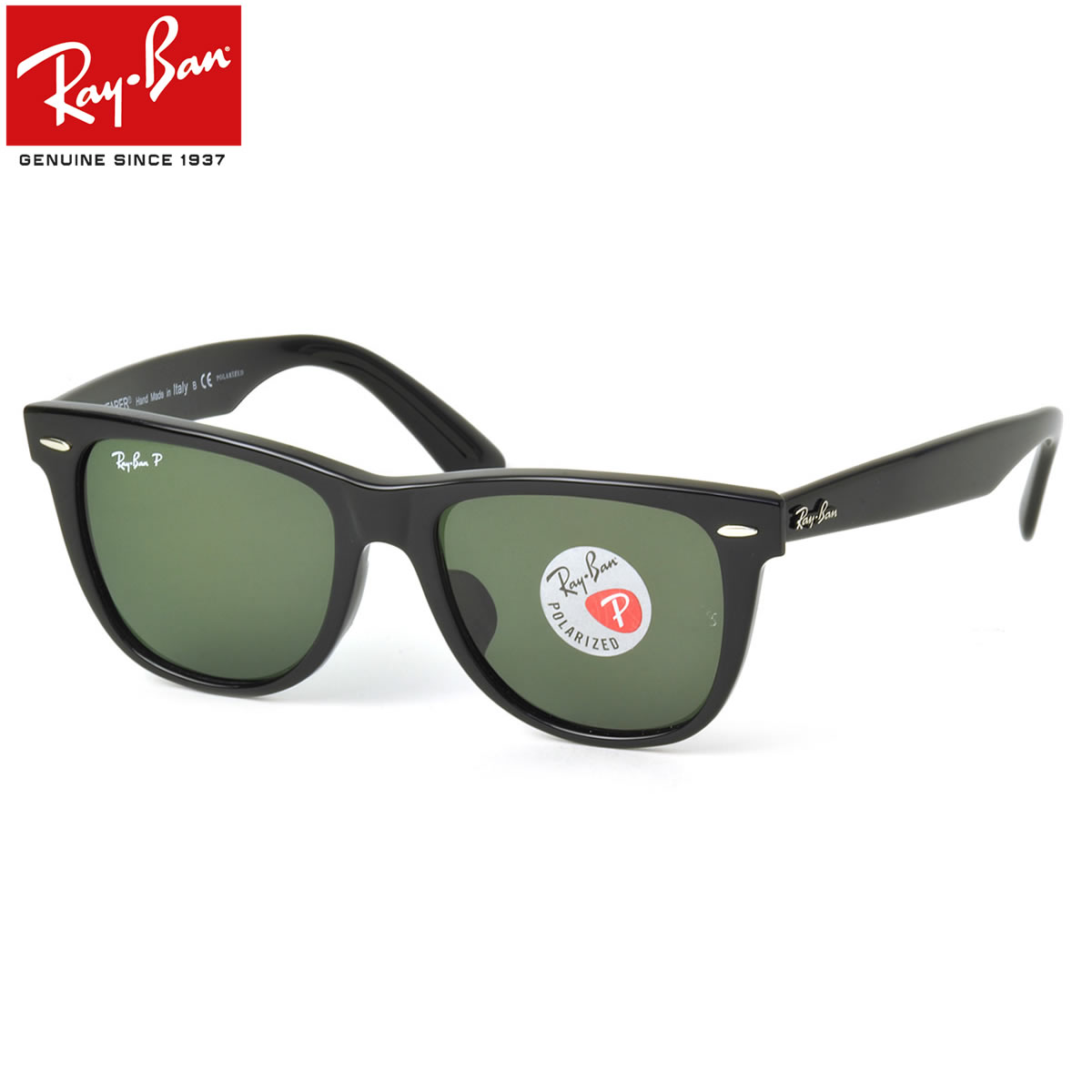 eb81364391 Ray-Ban Sunglasses RB2140F 901 58 54size WAYFARER FULL FIT (for Asian)  GENUINE NEW rayban ray ban