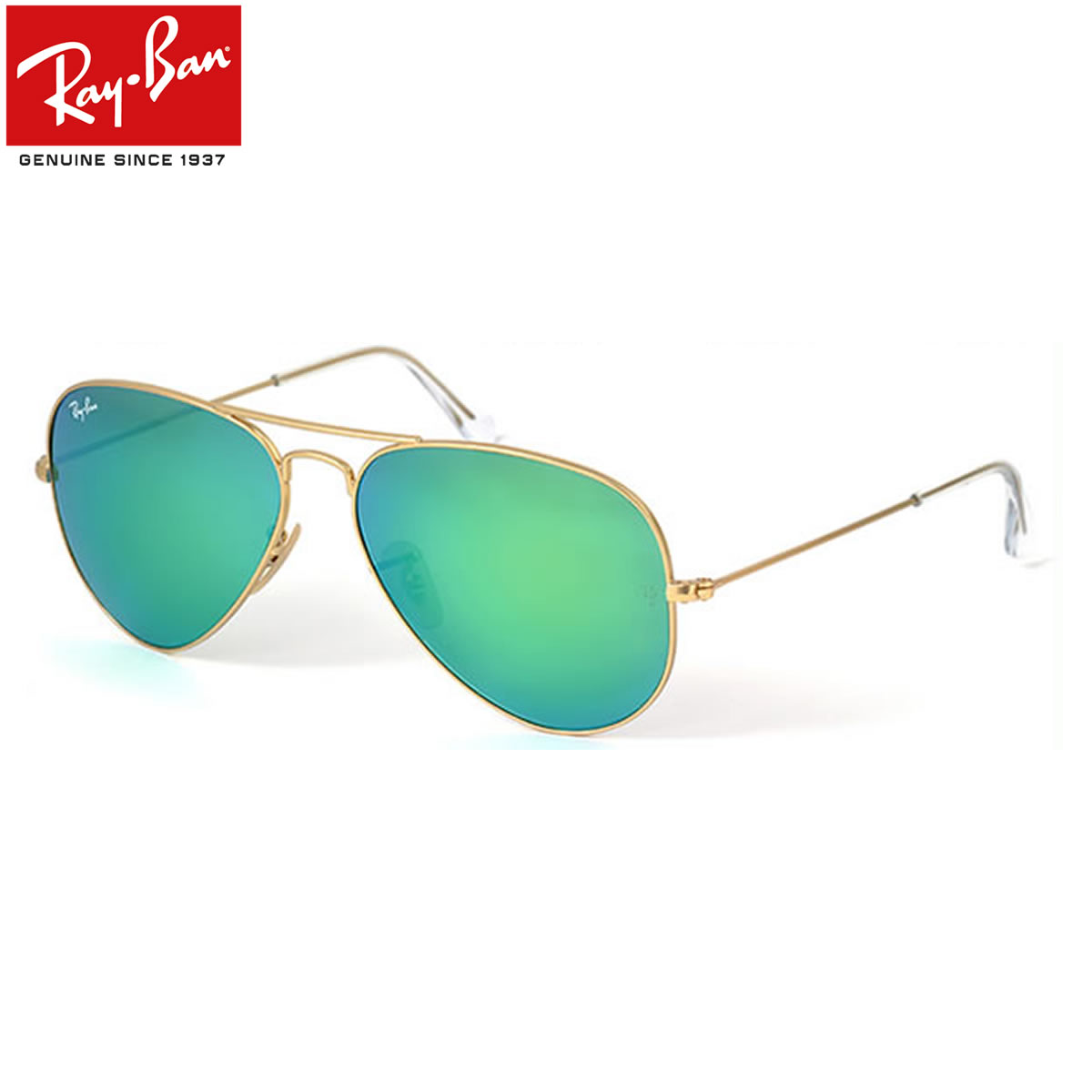 f6d7203347d53 A new style of Ray-Ban titled