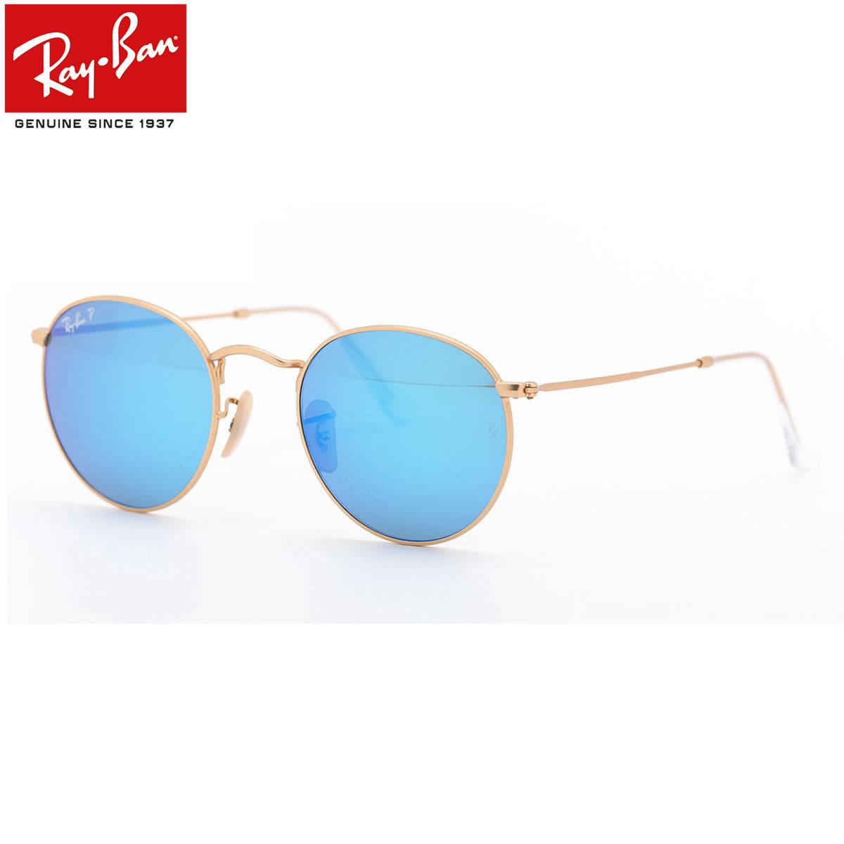 ray ban blue lens sunglasses