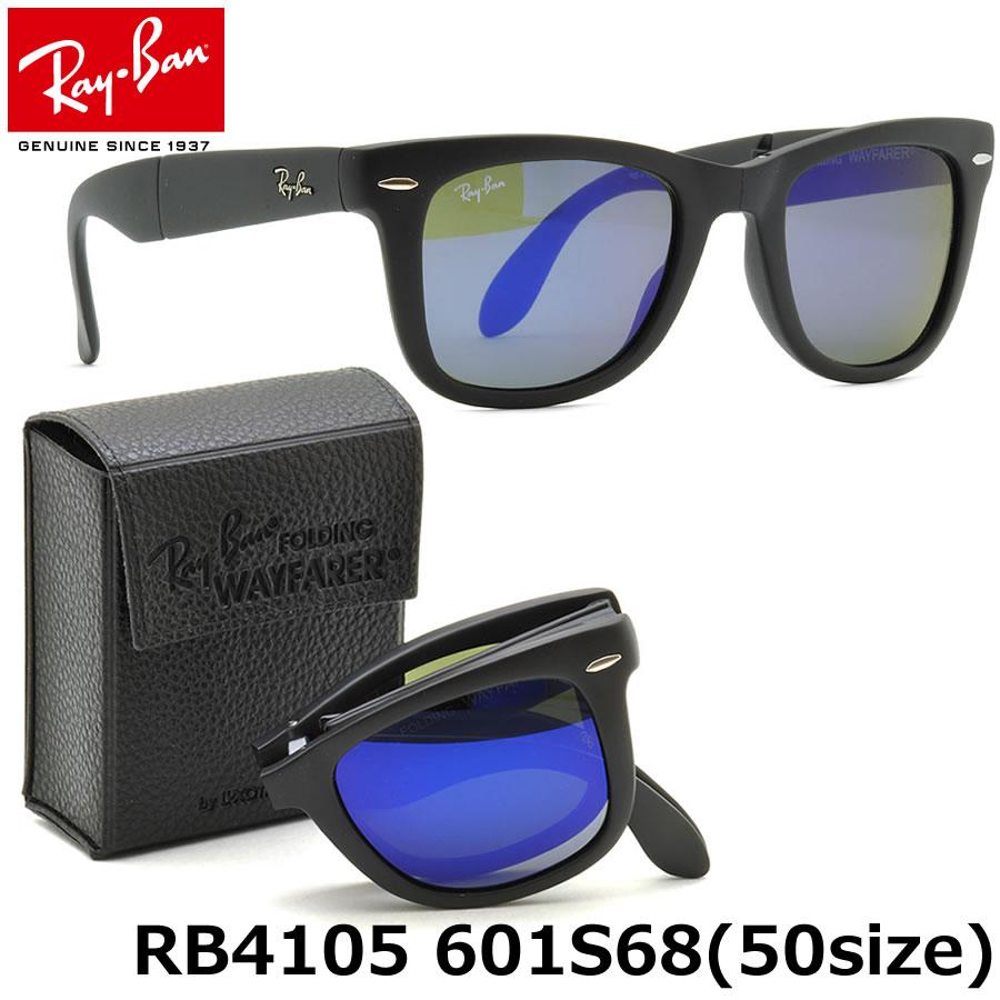 Ray ban sunglasses with price - Ray Ban Rayban Rayban Sunglasses Rb4105 601s 68